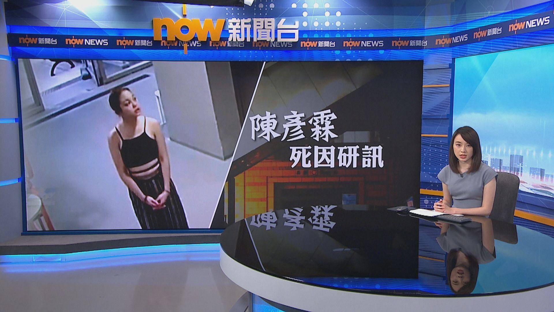 陳彥霖筆友父親指去年八月和她會面時發現她行為異常