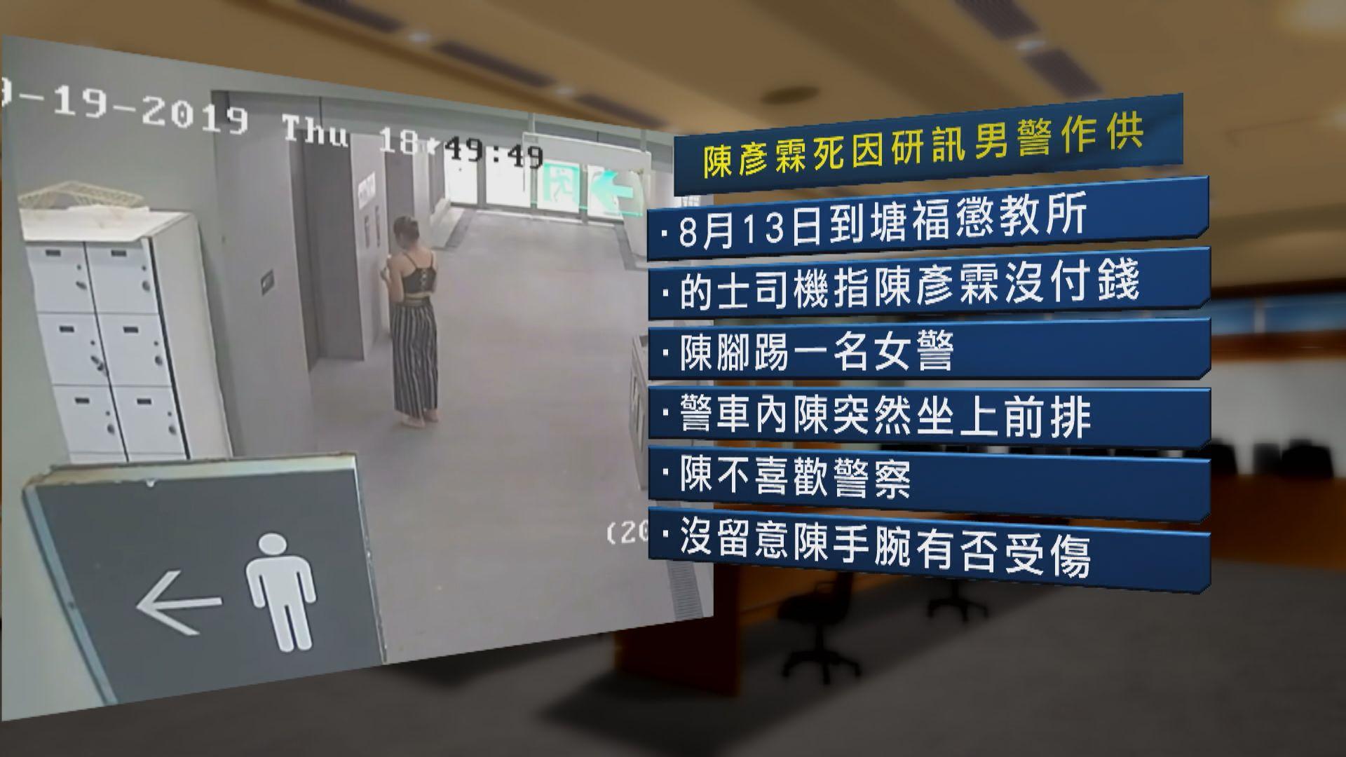 男警死因庭作供稱陳彥霖不喜歡警察