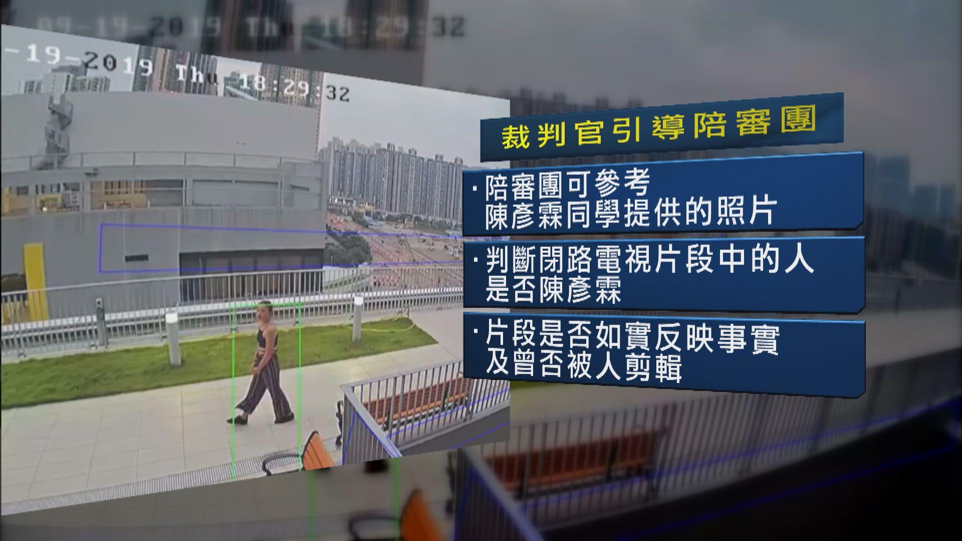 陳彥霖死因研訊 陪審團不能作非法被殺及自殺裁決