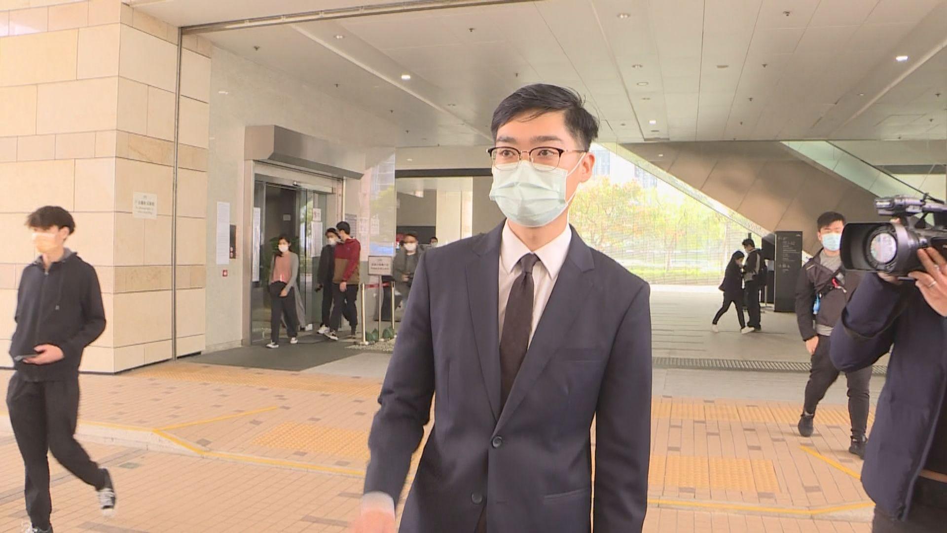陳浩天被控去年光復上水遊行非法集結及襲警罪不成立