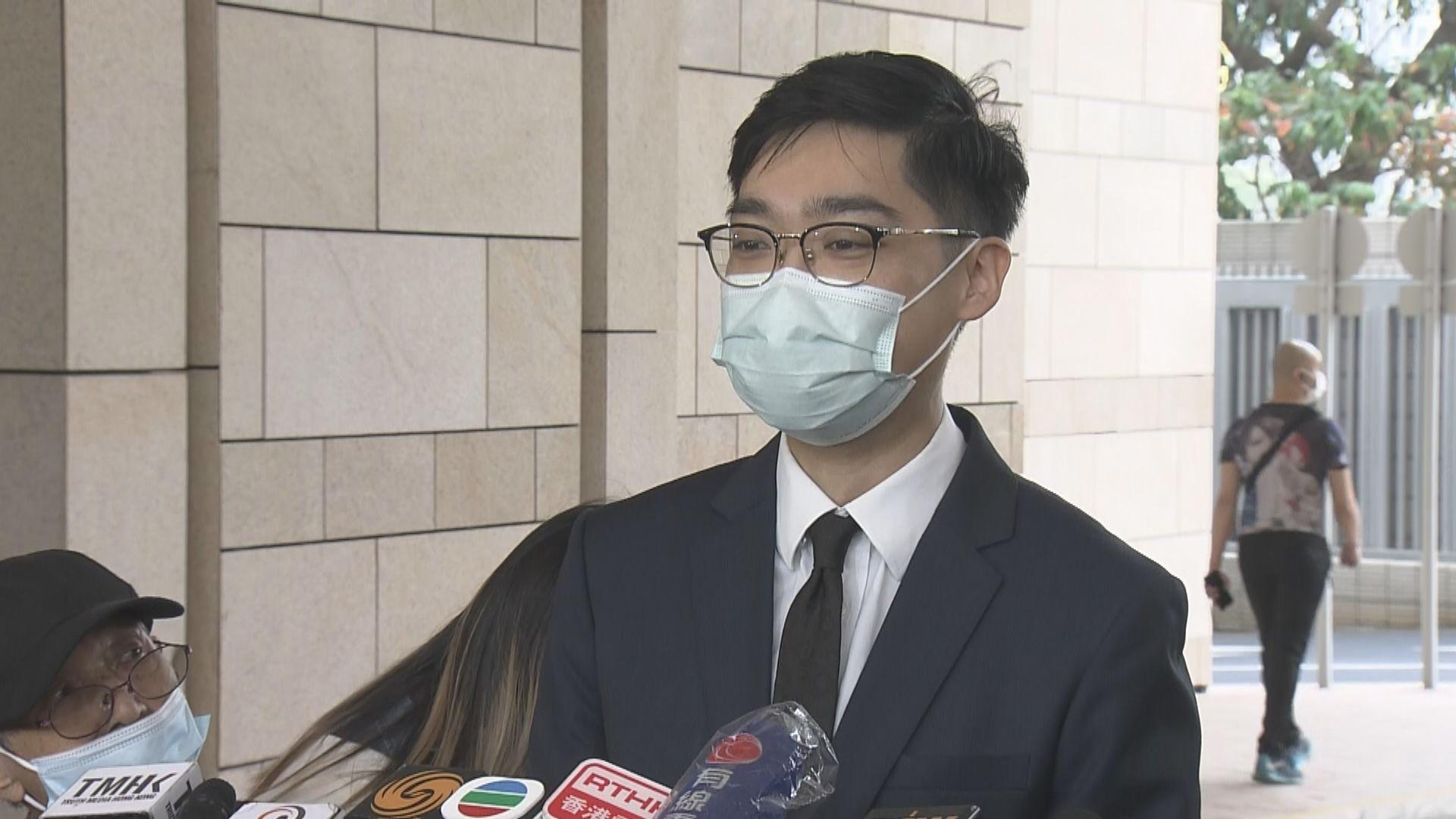 陳浩天非法集結及襲警兩罪不成立 官指無足夠證據證明被告身份