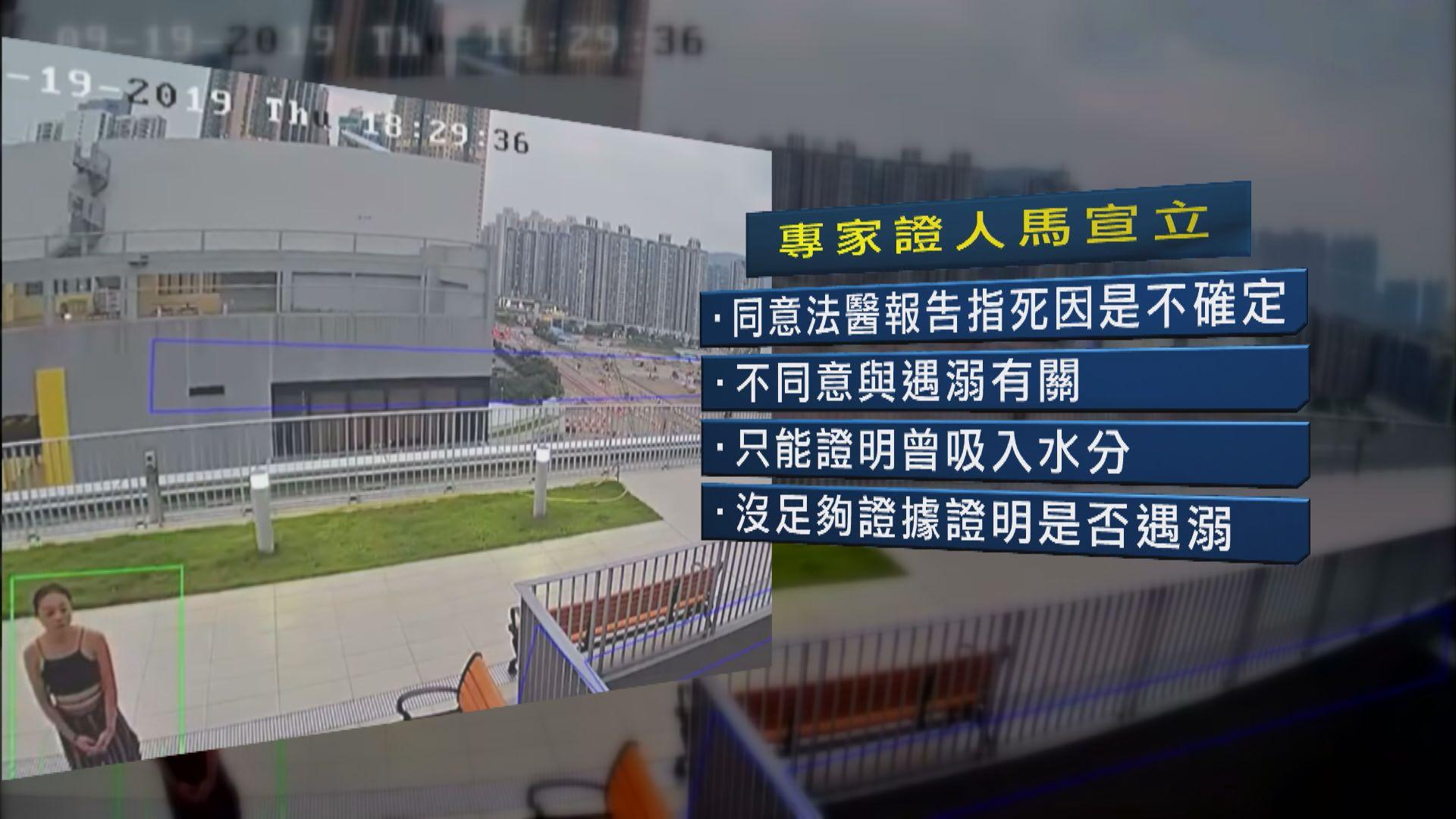 法醫報告指陳彥霖可能是遇溺 資深法醫馬宣立指不認同