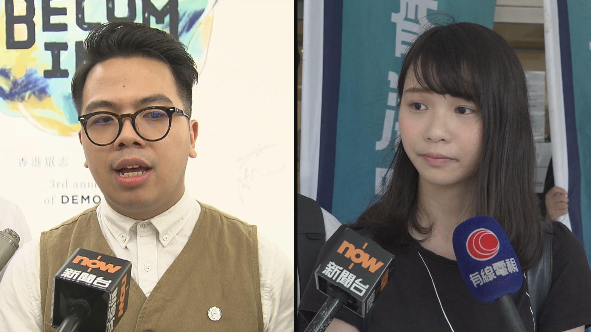 周庭林朗彥撤回保釋申請 上訴案排期處理