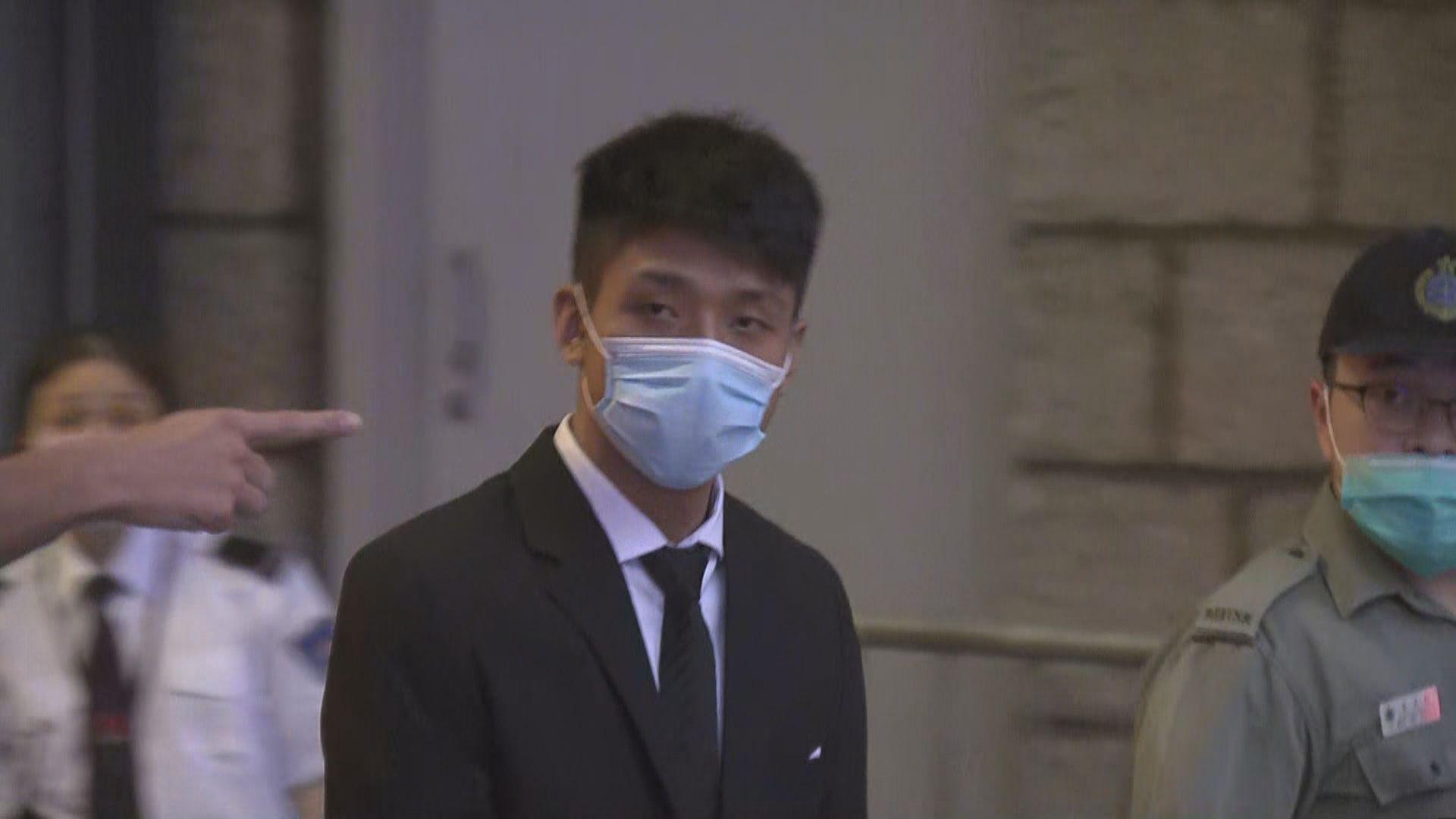 鄒家成申請保釋獲批 不得接觸證人及外國官員