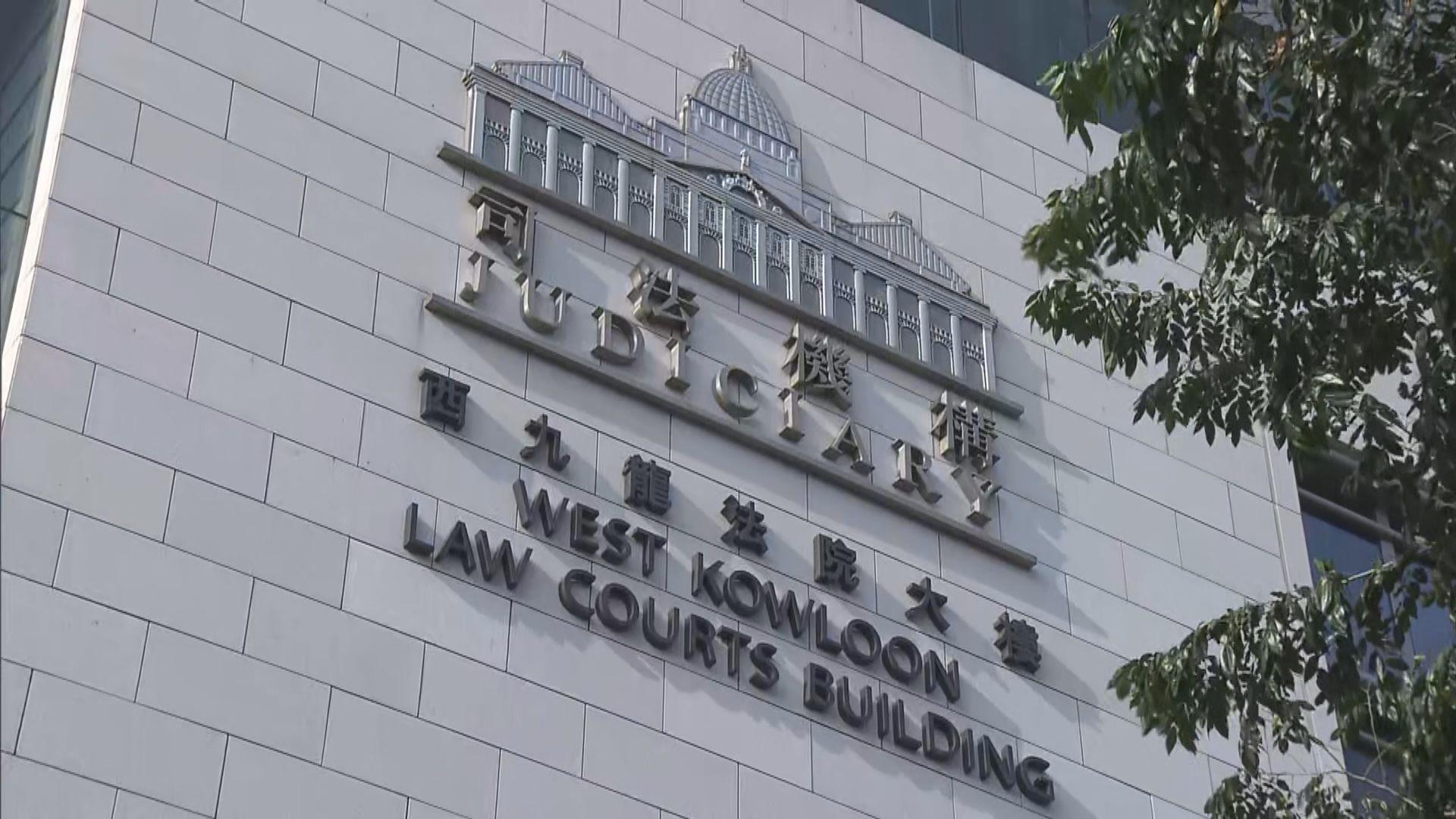 鄒幸彤保釋被拒 還柙至本月30日再訊