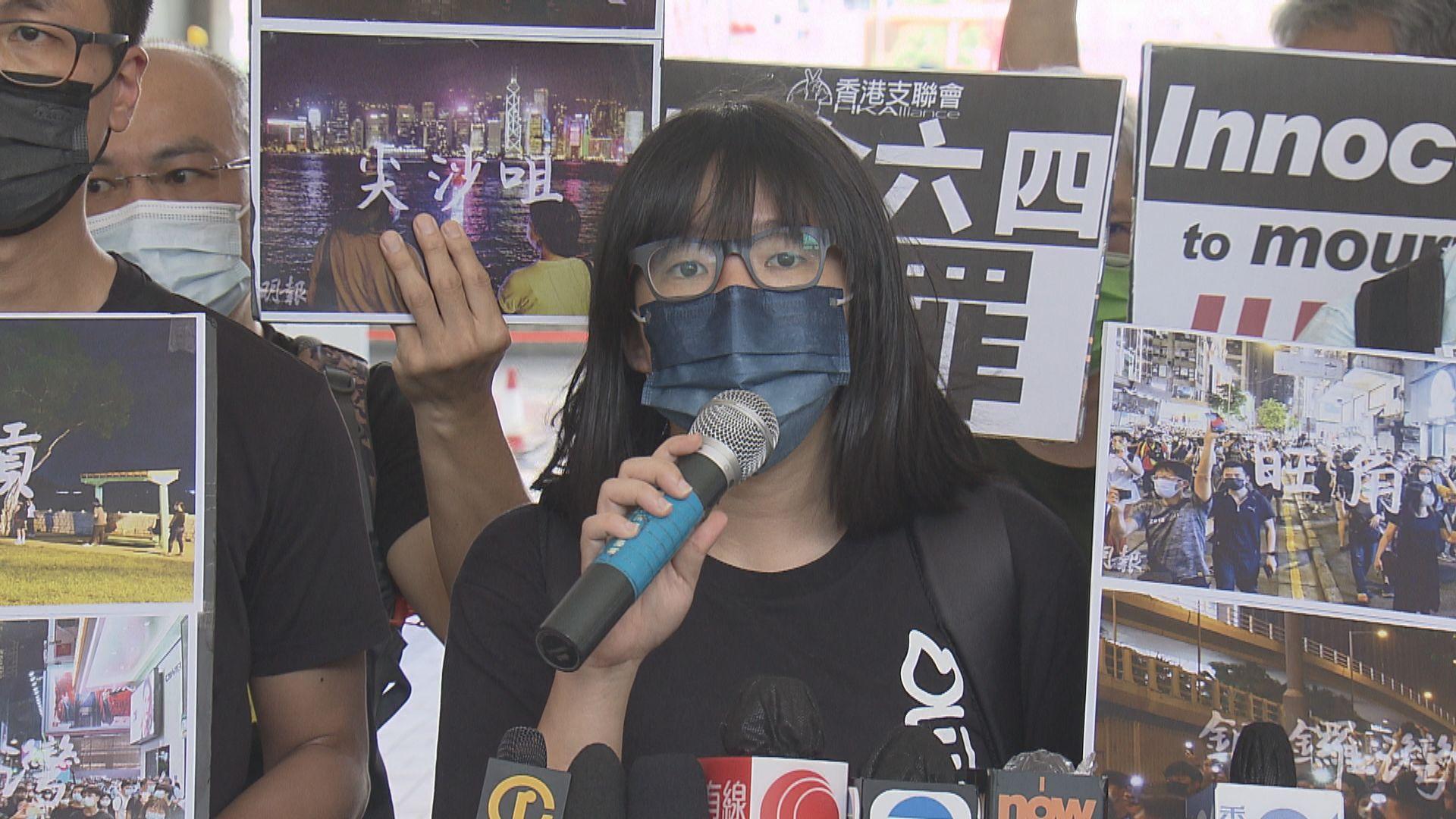 鄒幸彤被控煽惑非法集結 再申保釋被拒