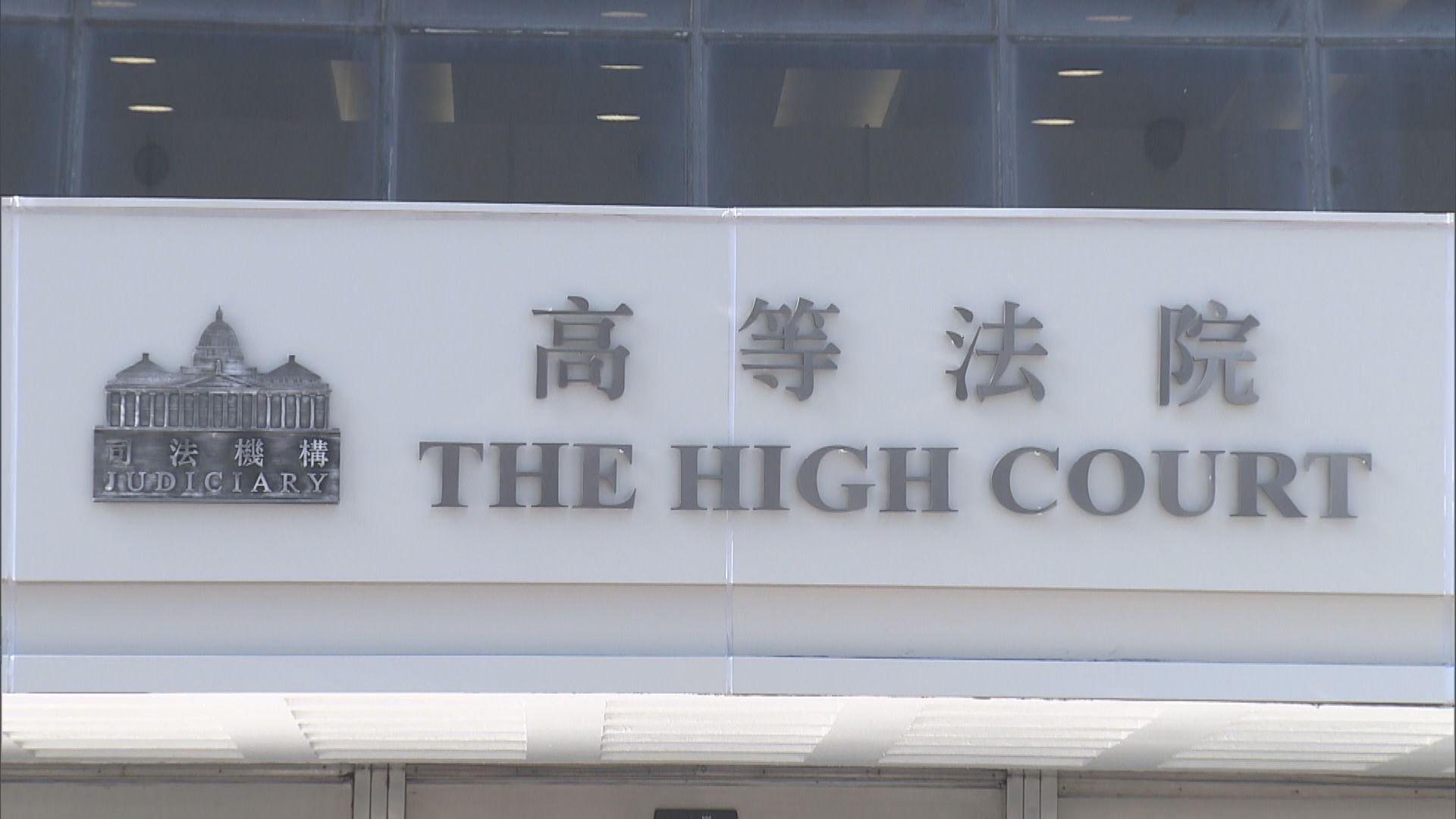 林鄭拒設獨立調查委員會司法覆核遭拒
