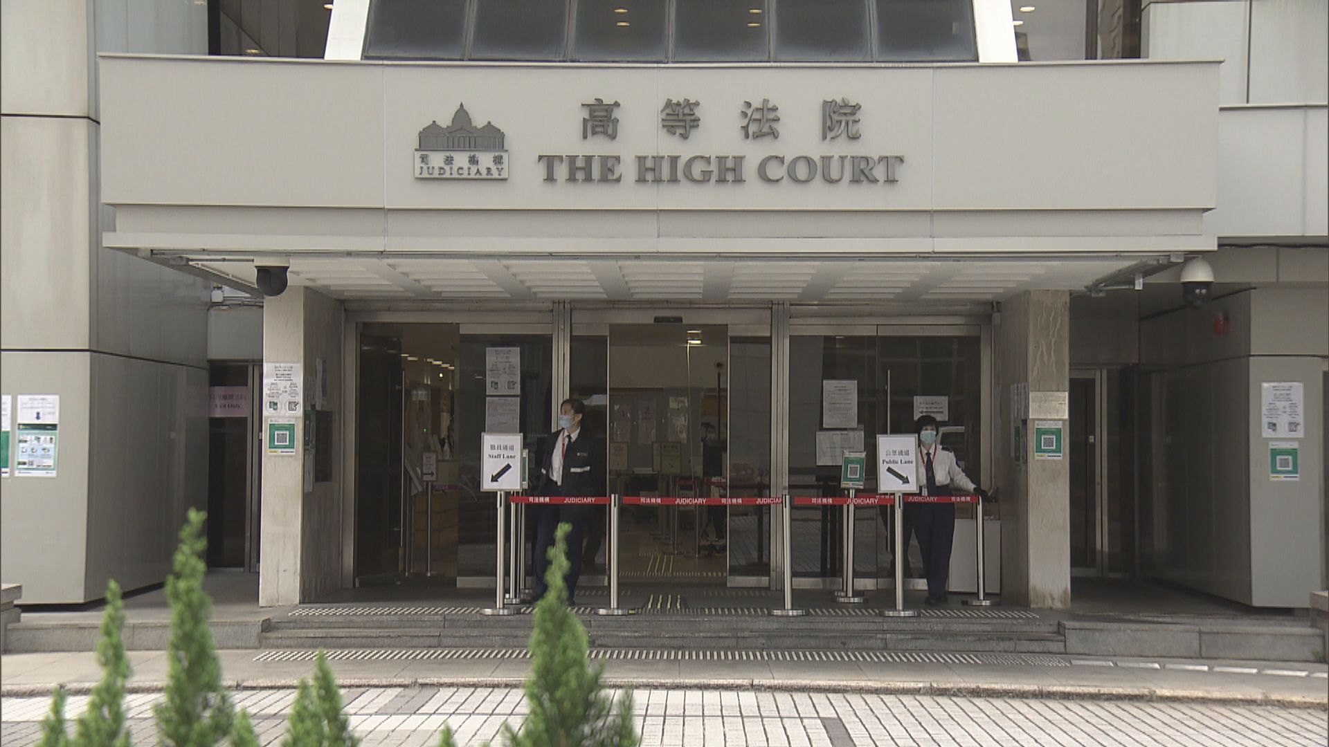 司法機構提出改善法官投訴機制 引入社會人士參與處理