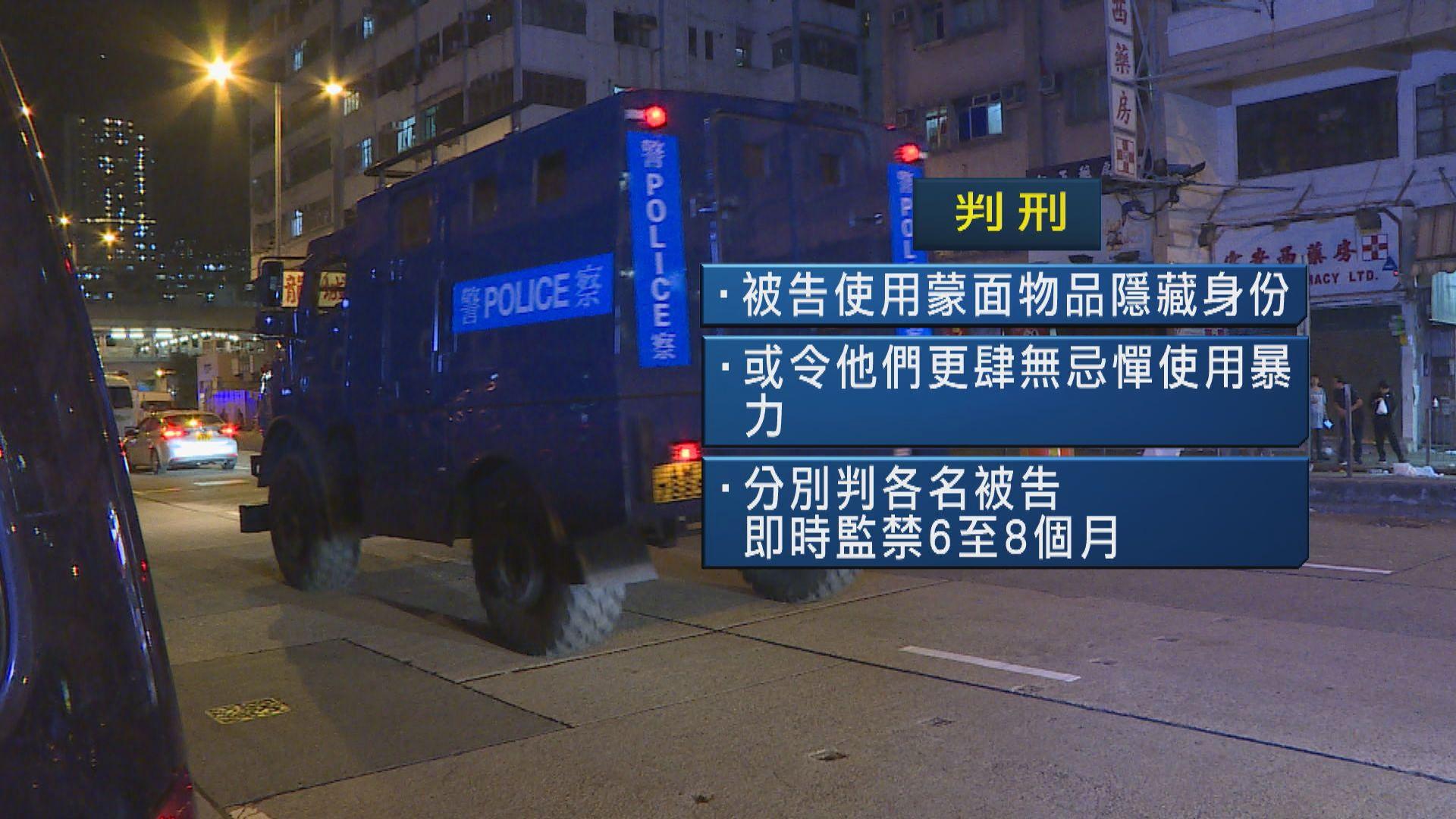 前年九龍遊行非法集結等罪成 5人分別判囚6至8個月