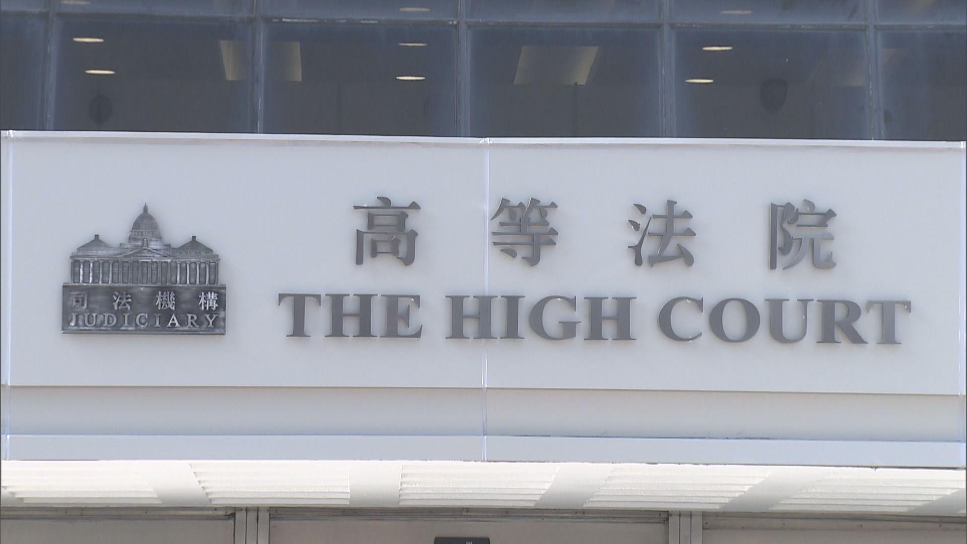 中大學生入稟禁警無搜查令進入校園