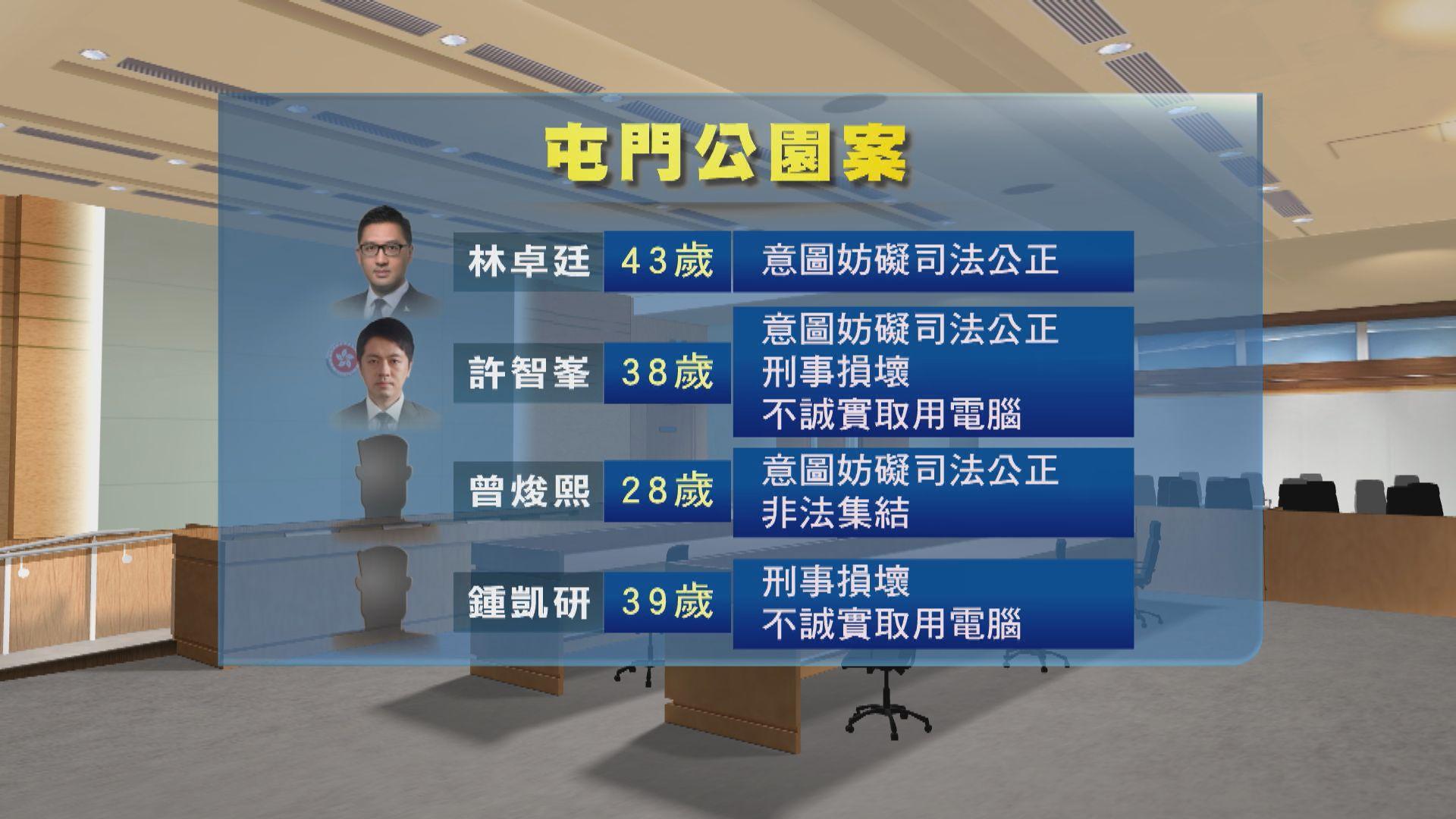 721元朗站暴動案押後至10月12日再訊 林卓廷等七人獲准保釋