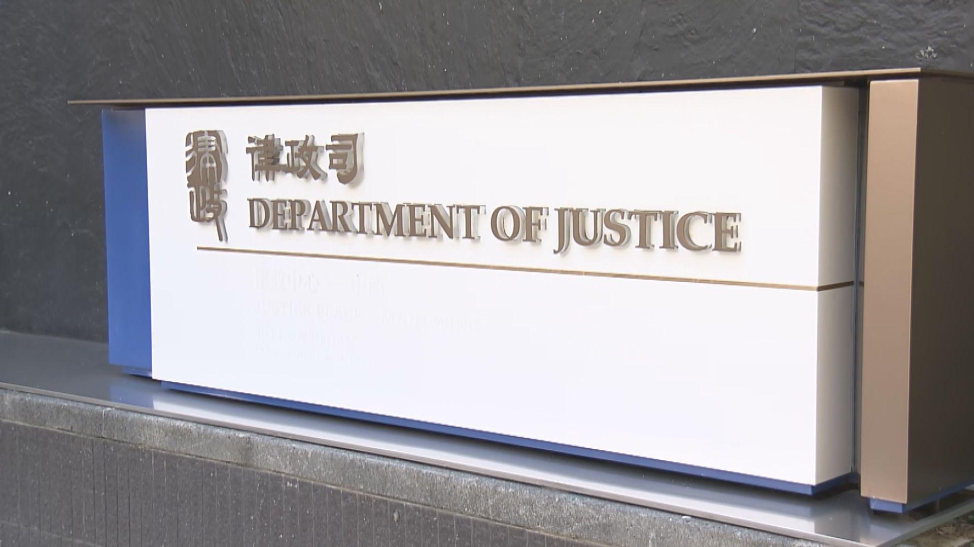 付國豪被襲案 律政司:得悉法官言論會檢視案例作跟進