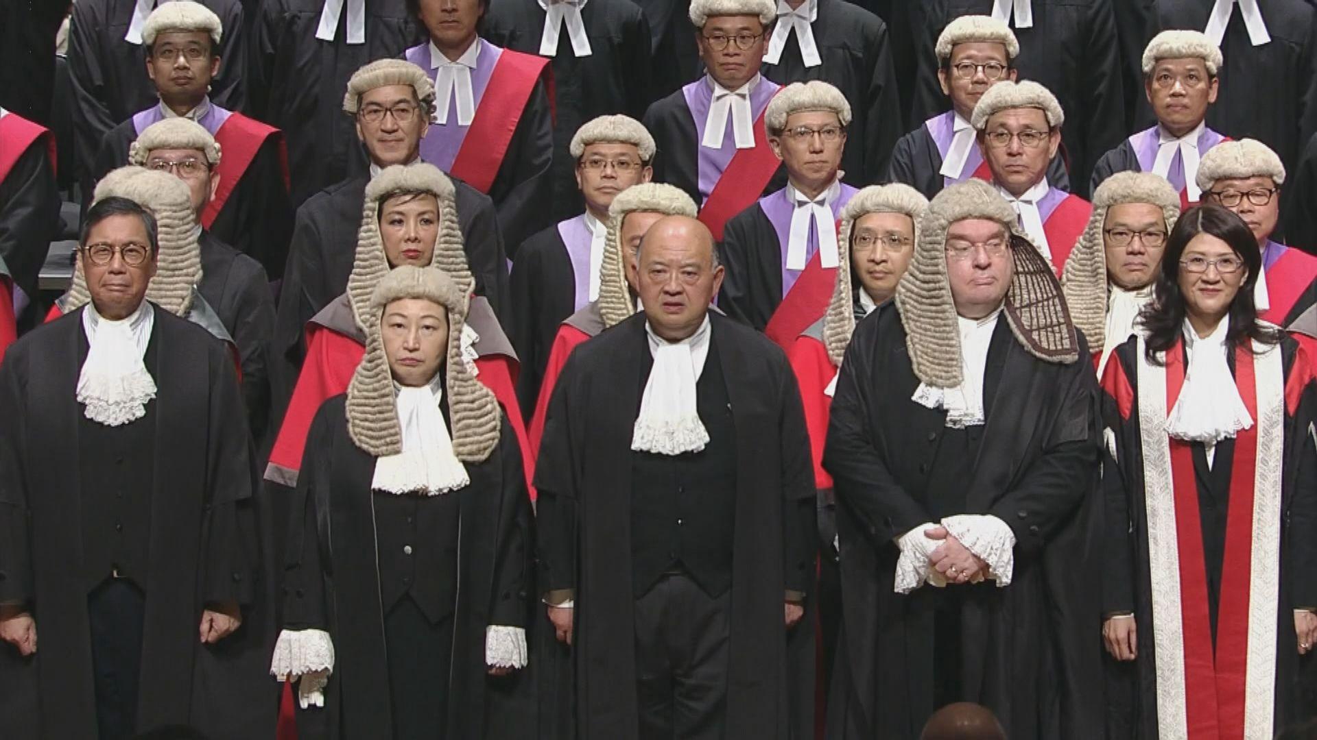 禁對法官等「起底」案 法官強調司法人員不受官員指導