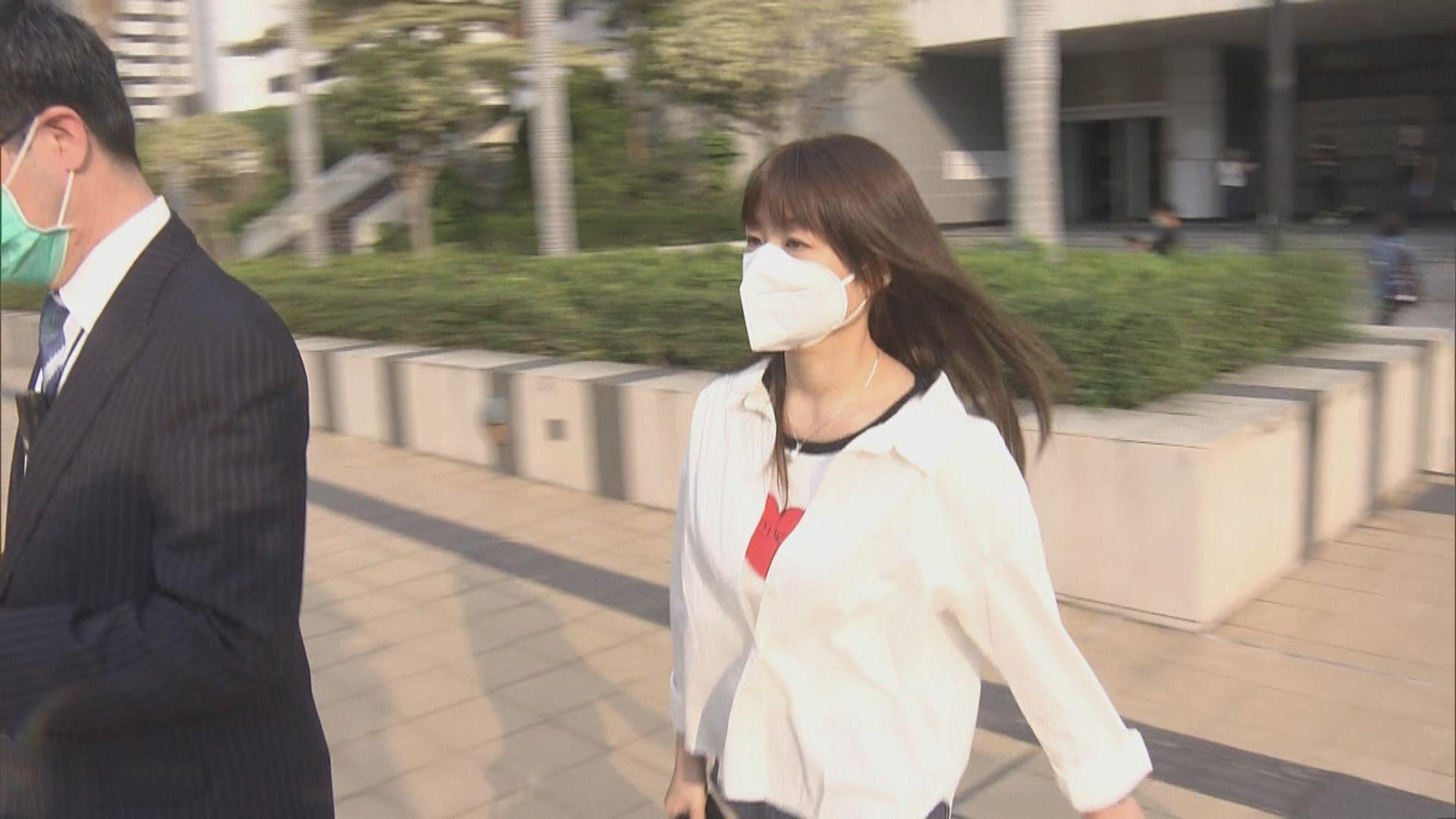 蕭源妻子涉洩試題罪名不成立