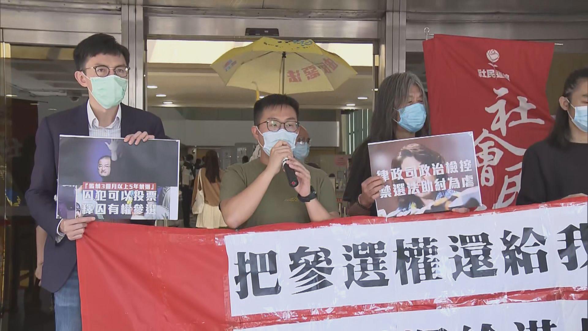 黃浩銘提覆核判囚三個月限制五年內不准參選規定