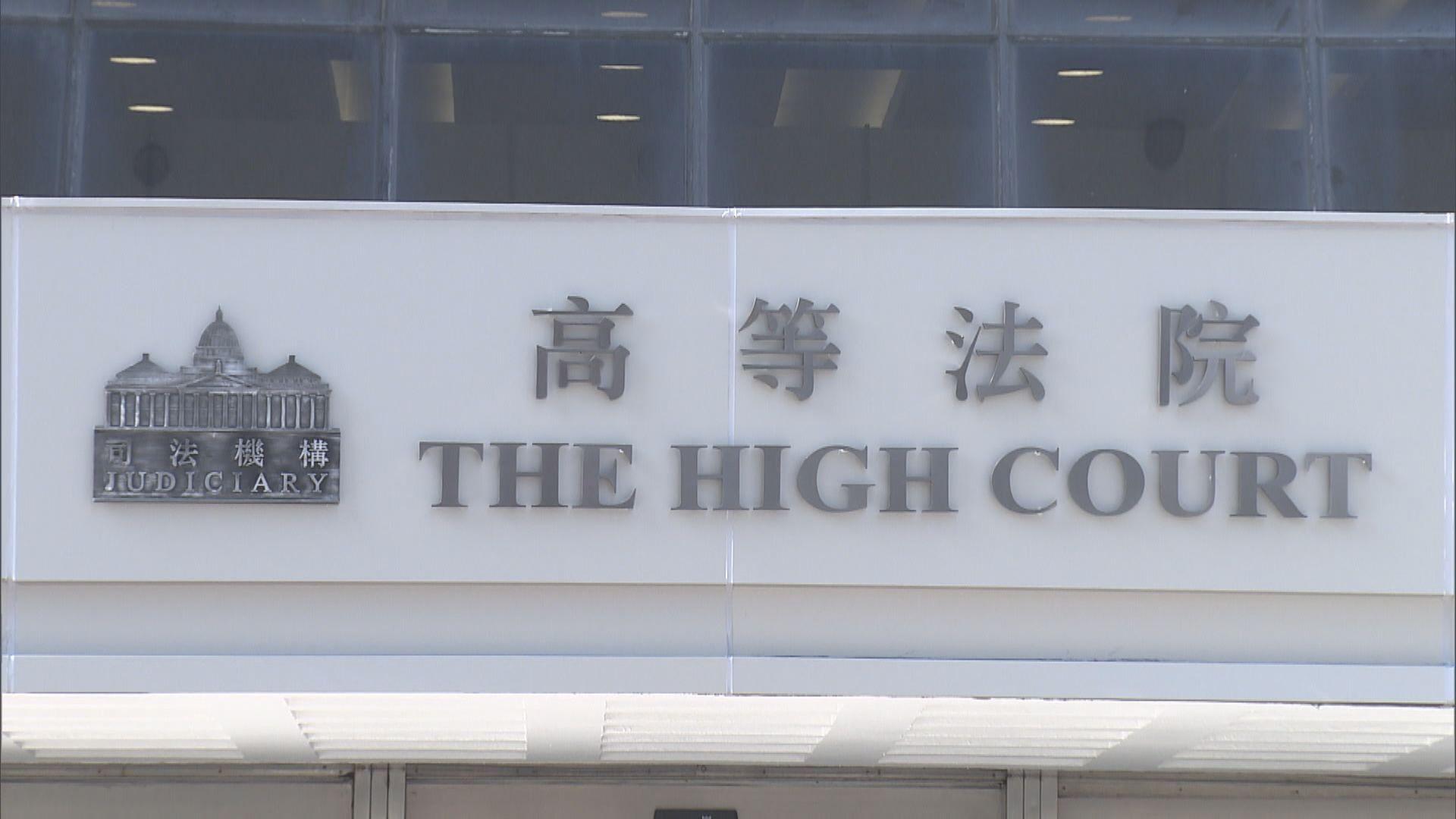 黃浩銘司法覆核 代表律師︰禁止參選是剝奪選民選擇權