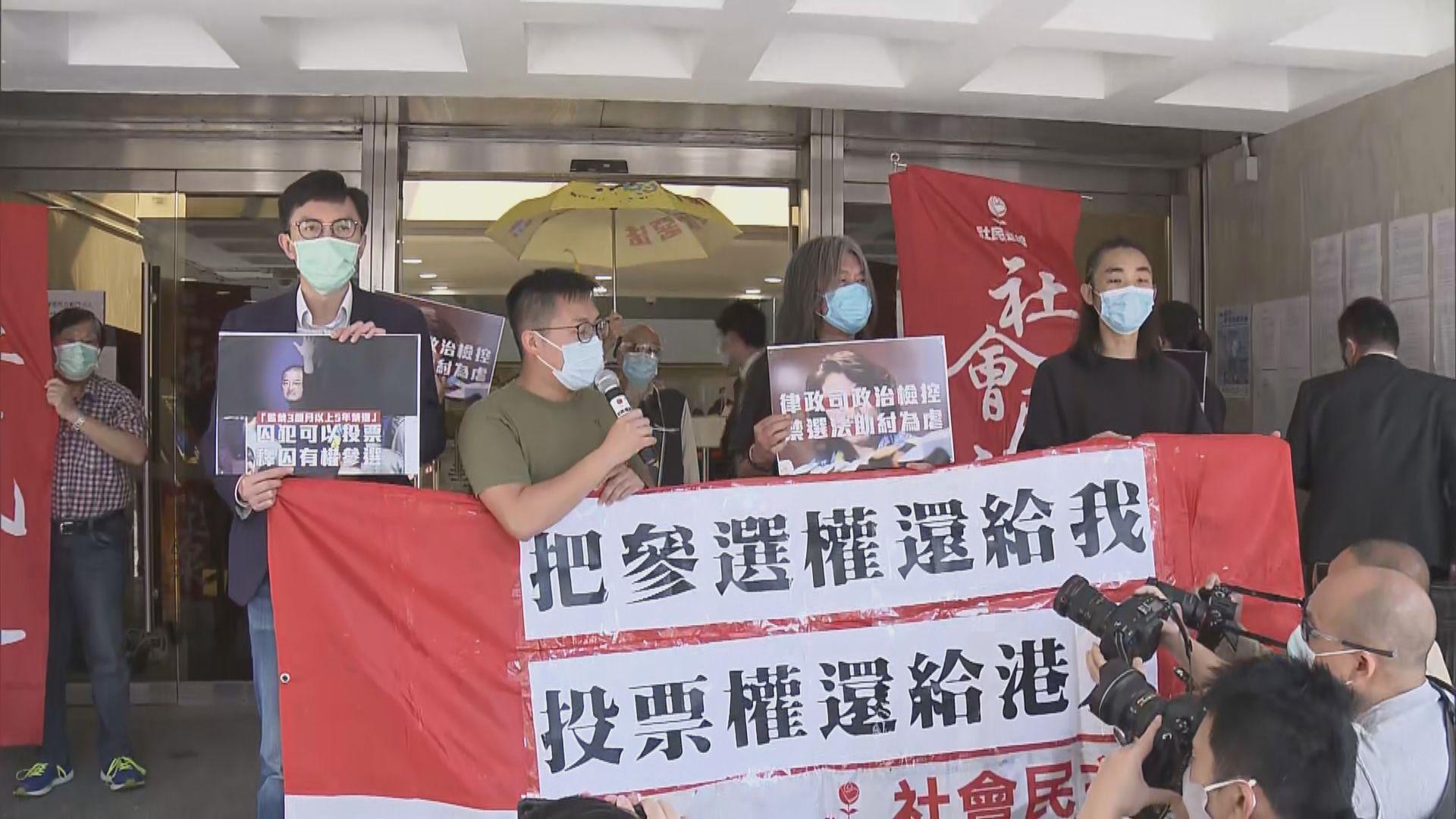 黃浩銘提司法覆核案 法官押後頒布裁決