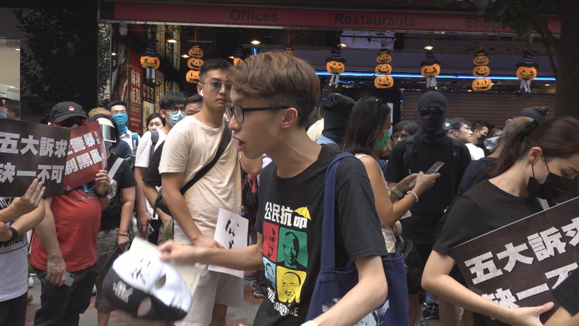 陳皓桓前年9月港島遊行被控未經批准集結 下月再訊