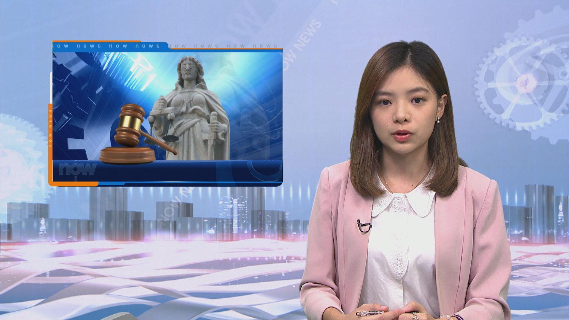 馮永業公職人員行為失當罪成 下月判刑