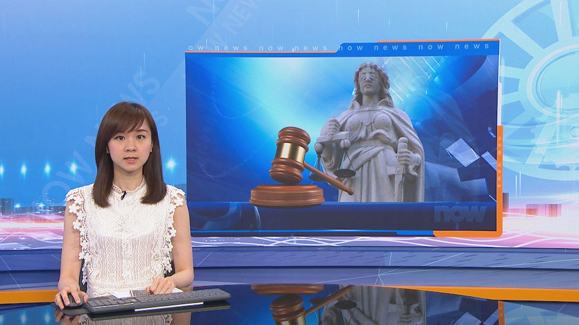 馮永業判囚九個月 官指行為打擊公眾信心