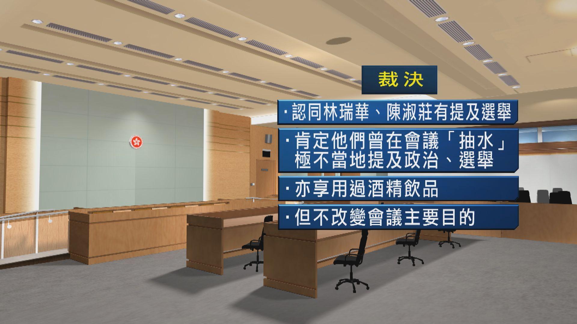 陳淑莊等三人違限聚令脫罪 裁判官不追究證人曾拒出庭