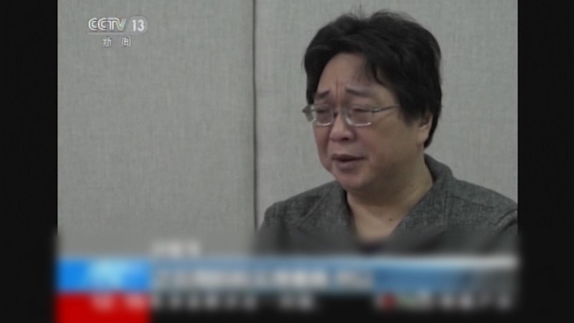 桂民海被判境外非法提供情報罪成囚十年