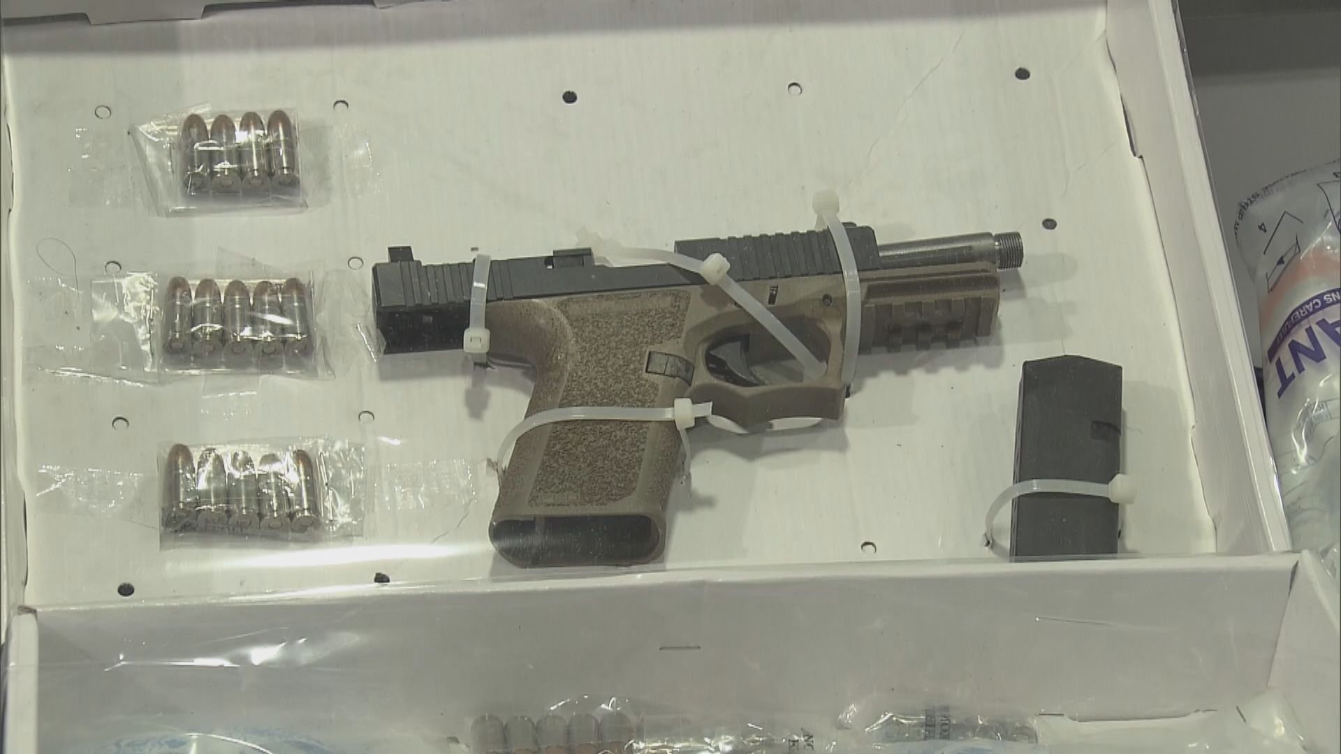 沙田住所藏手槍案五月再訊 被告不准保釋