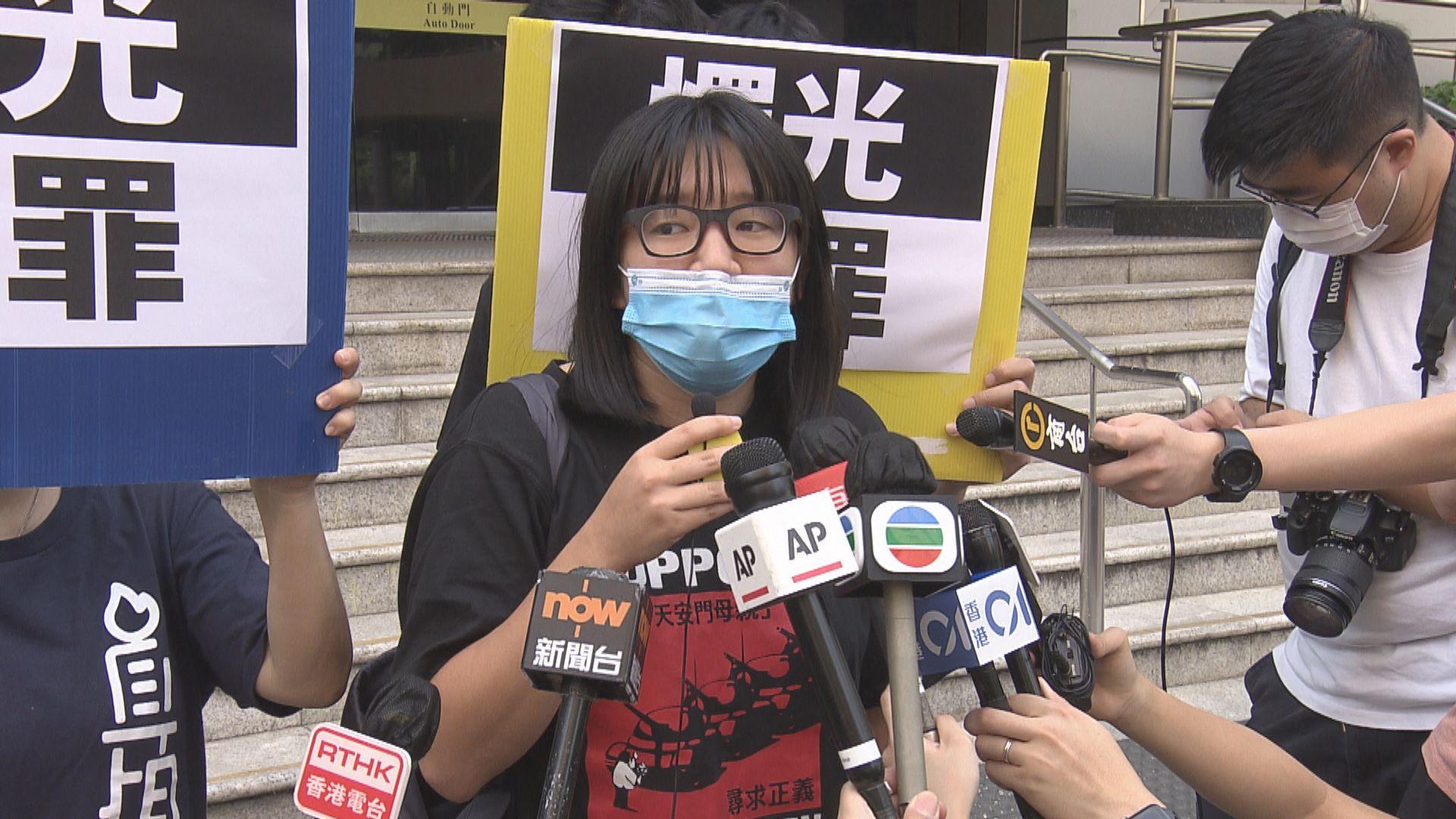 鄒幸彤涉煽動他人顛覆國家政權等罪再被拒保釋