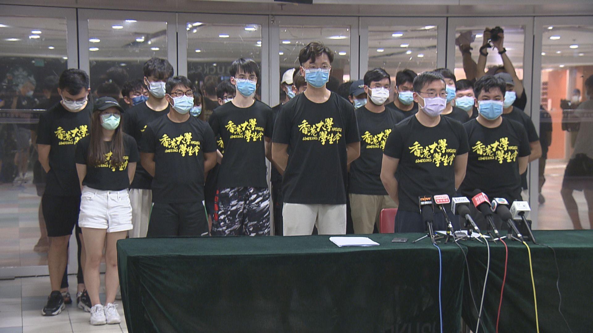 四名港大生被控宣揚恐怖主義罪再提堂