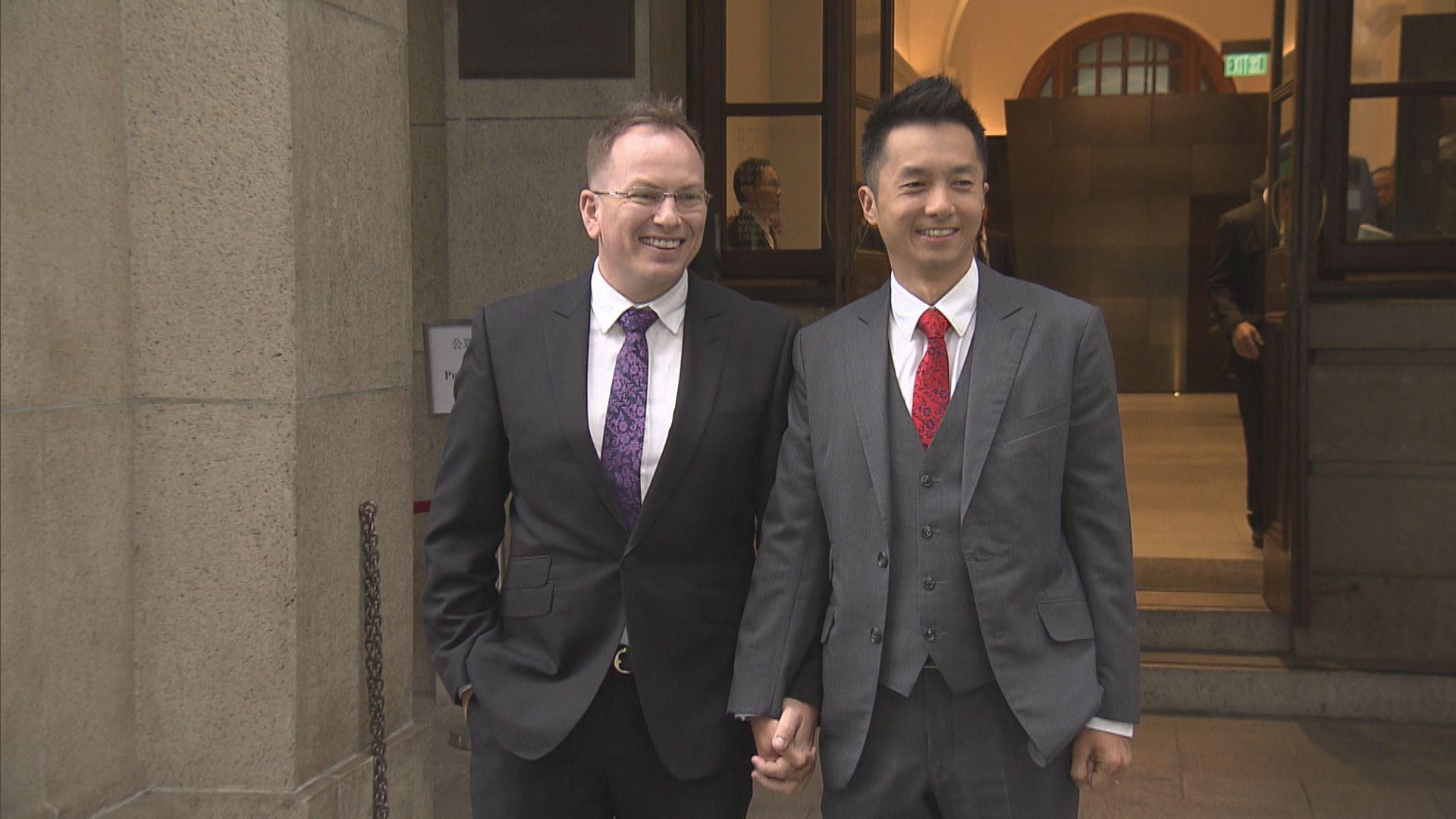 終院將擇日就同性伴侶福利案頒下書面判詞