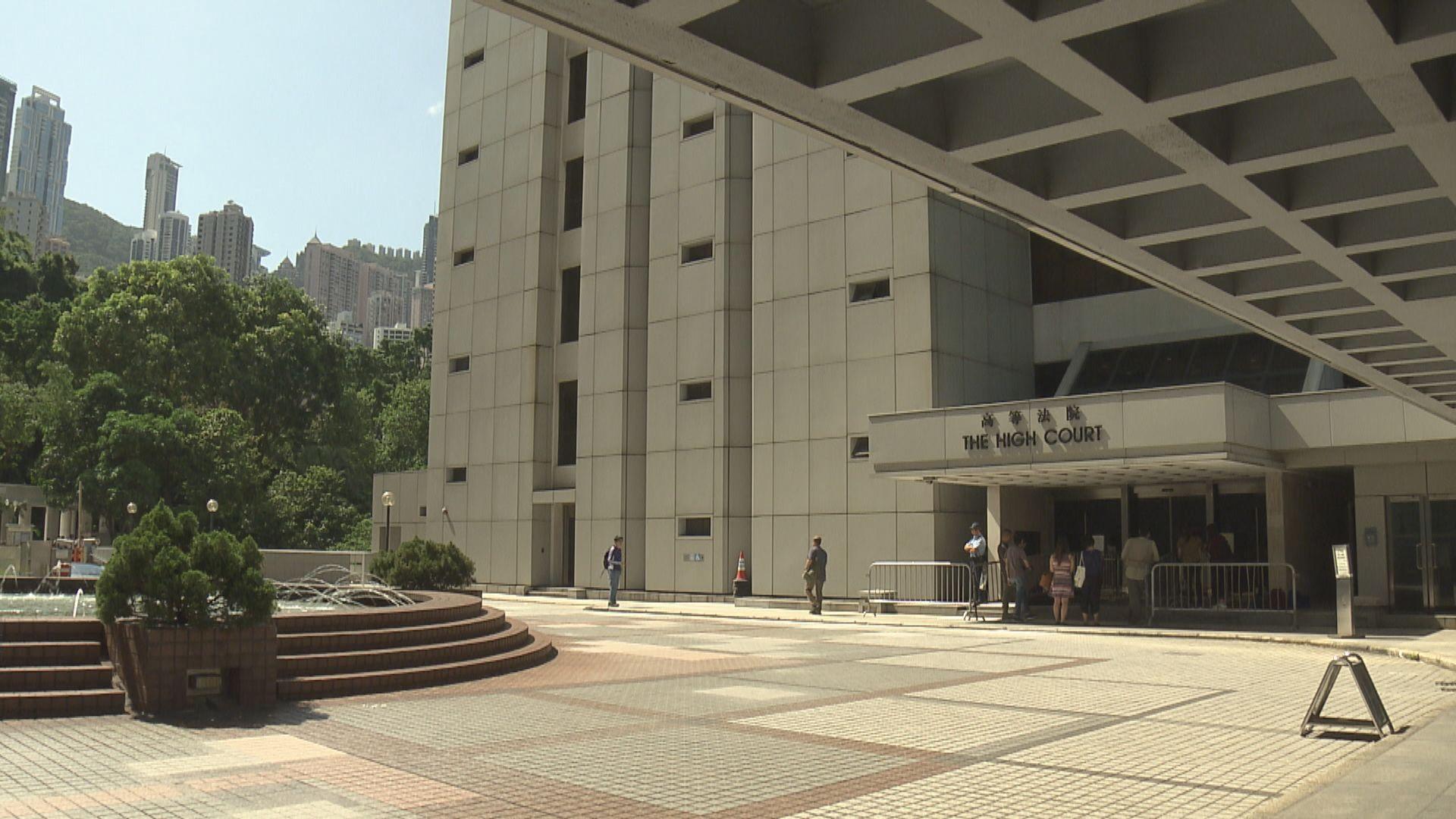 挑戰政府丁屋政策司法覆核案高院開審
