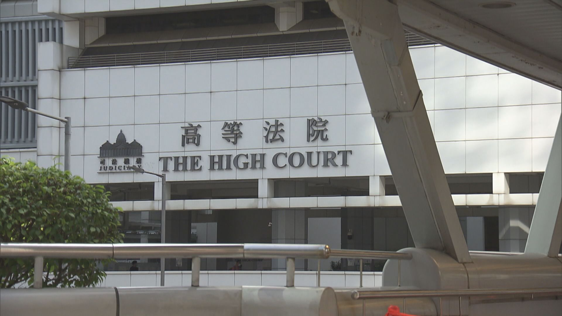 丁權案 上訴庭批准申請人上訴至終院