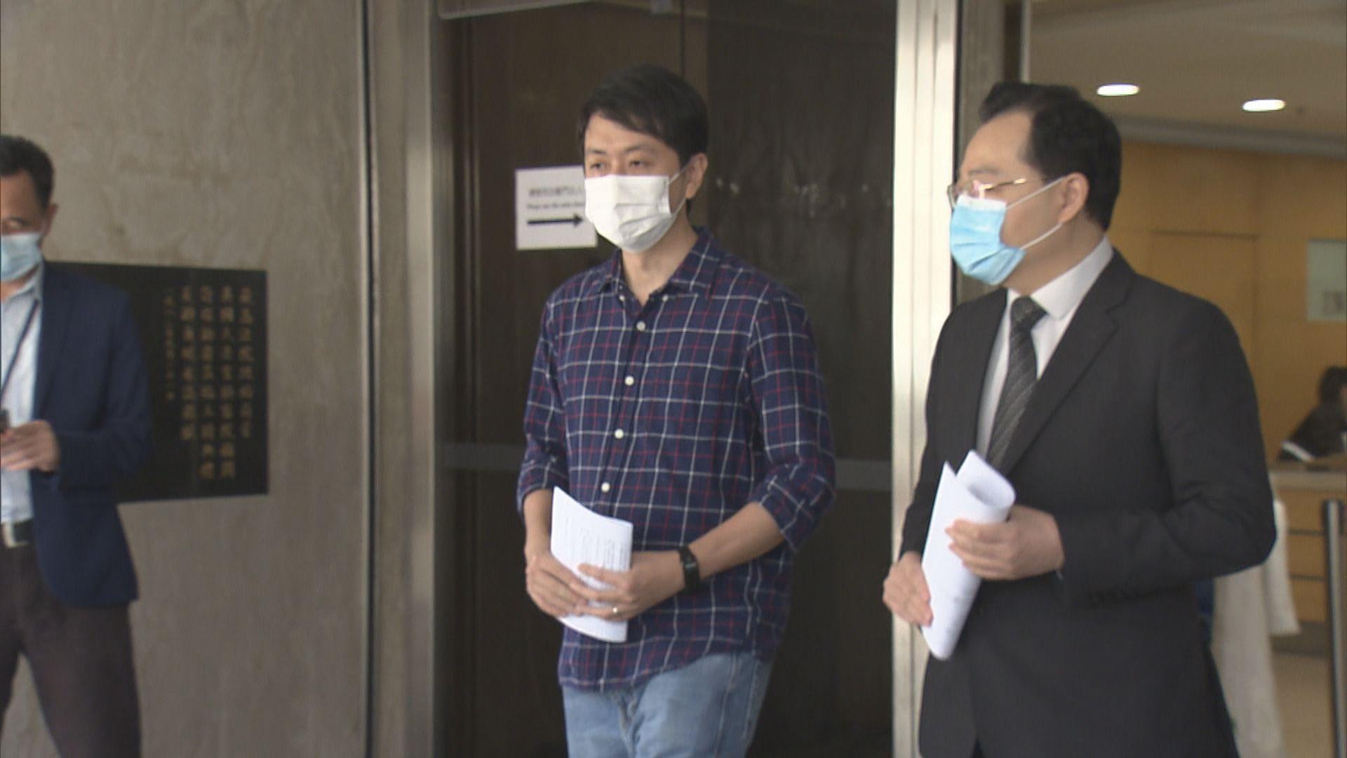 許智峯就律政司介入兩宗私人檢控提出司法覆核