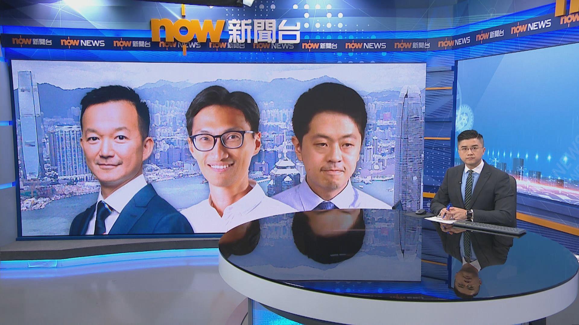 朱凱廸陳志全許智峯違特權法案准保釋 明年2月再訊