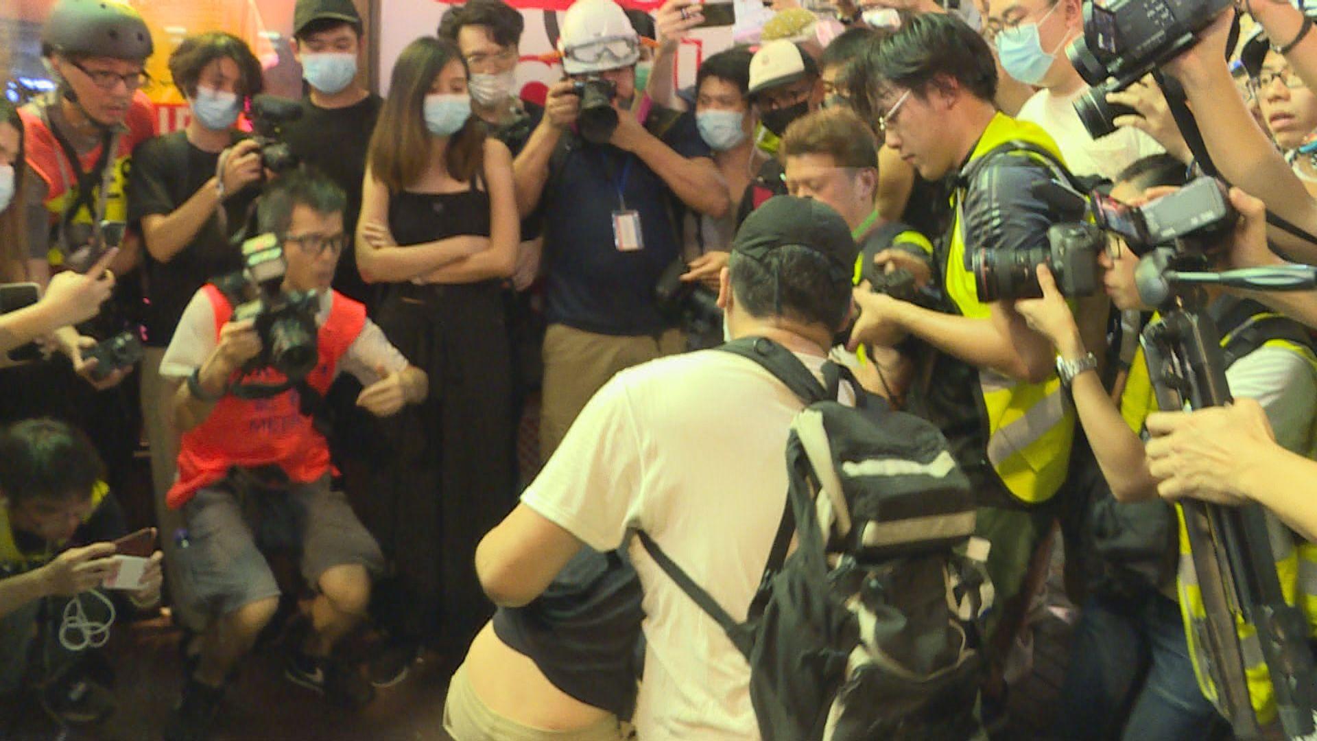 三人反修例示威期間非法禁錮及非禮一女子判囚