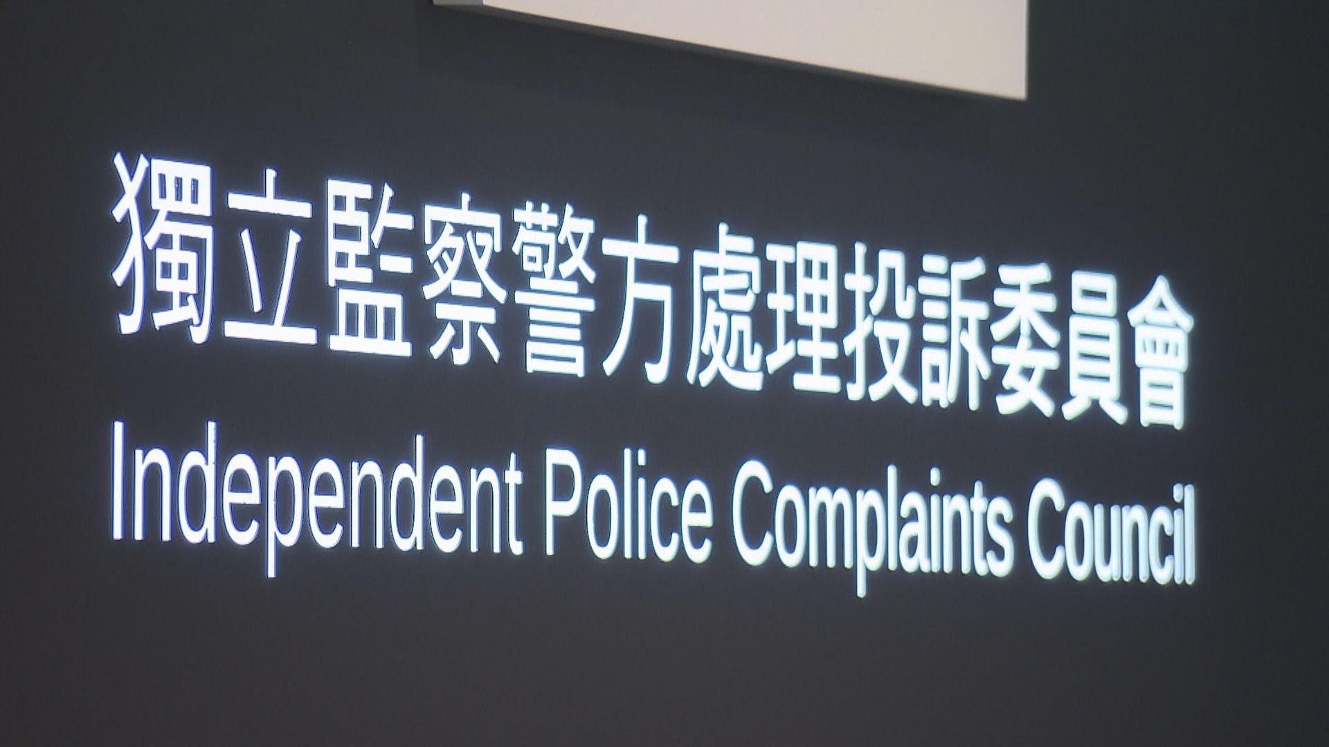 被質疑越權 監警會:研究不等於調查不會造成程序不公