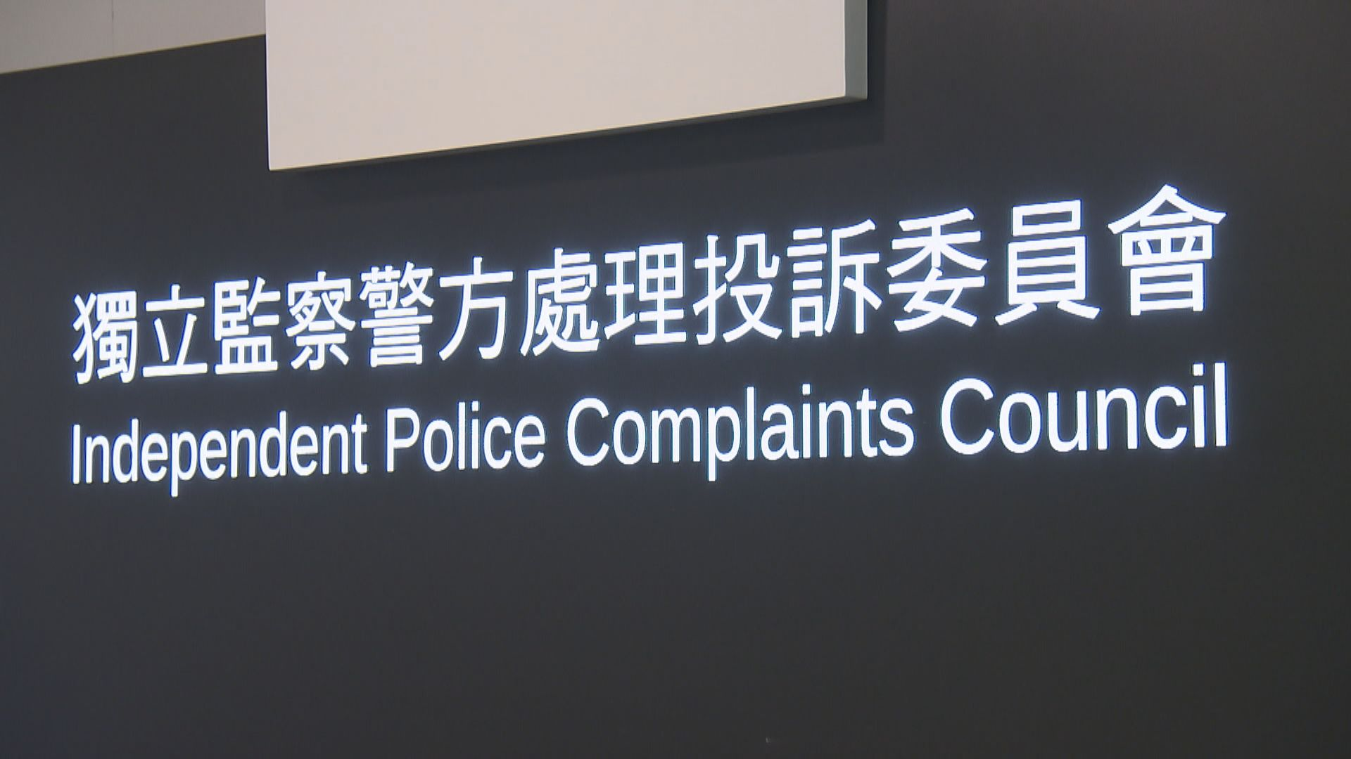 社工指監警會查反修例示威涉越權 司法覆核敗訴