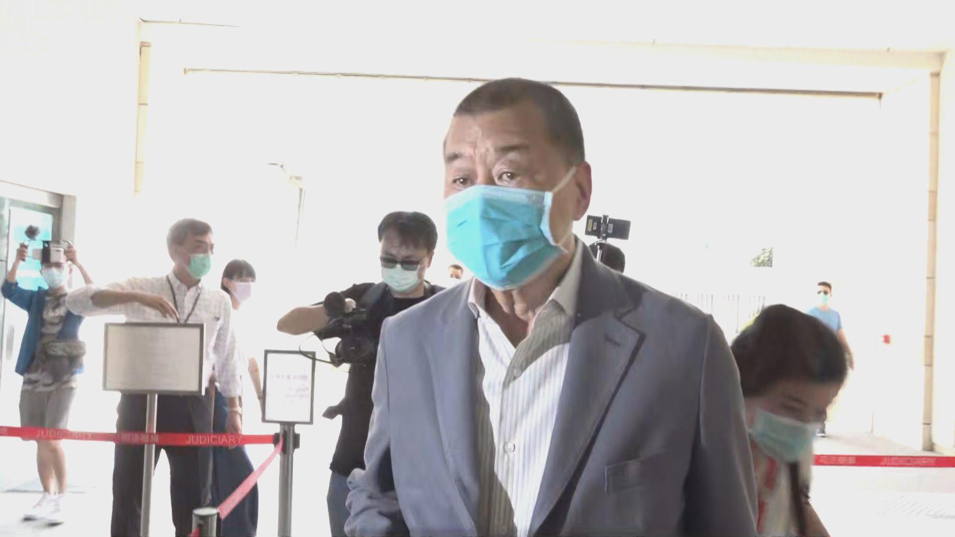 黎智英涉刑事恐嚇罪案件開審 料審三日
