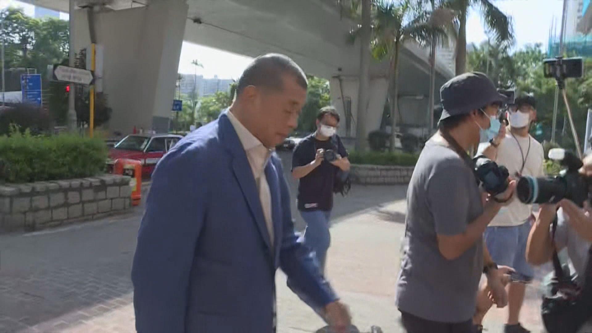 黎智英涉刑事恐嚇東方日報記者案 法庭裁定表證成立