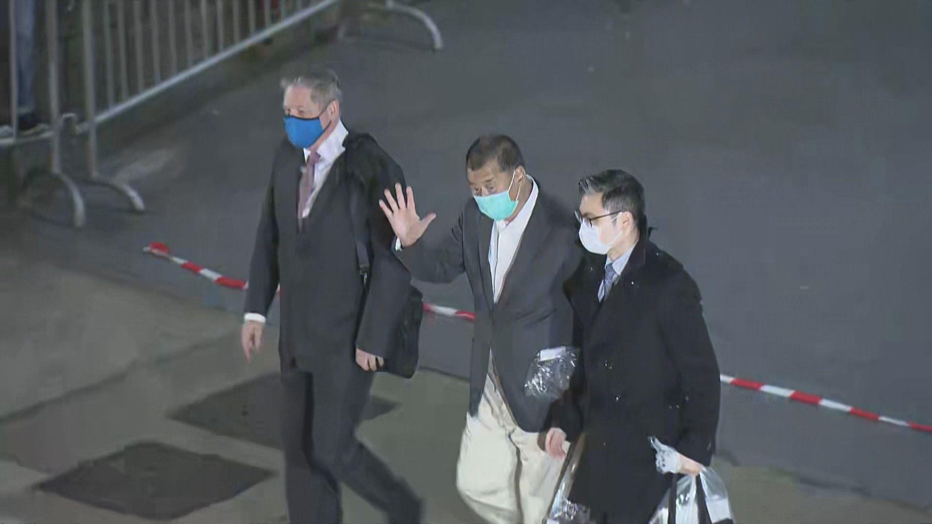 黎智英獲准保釋 晚上離開高等法院