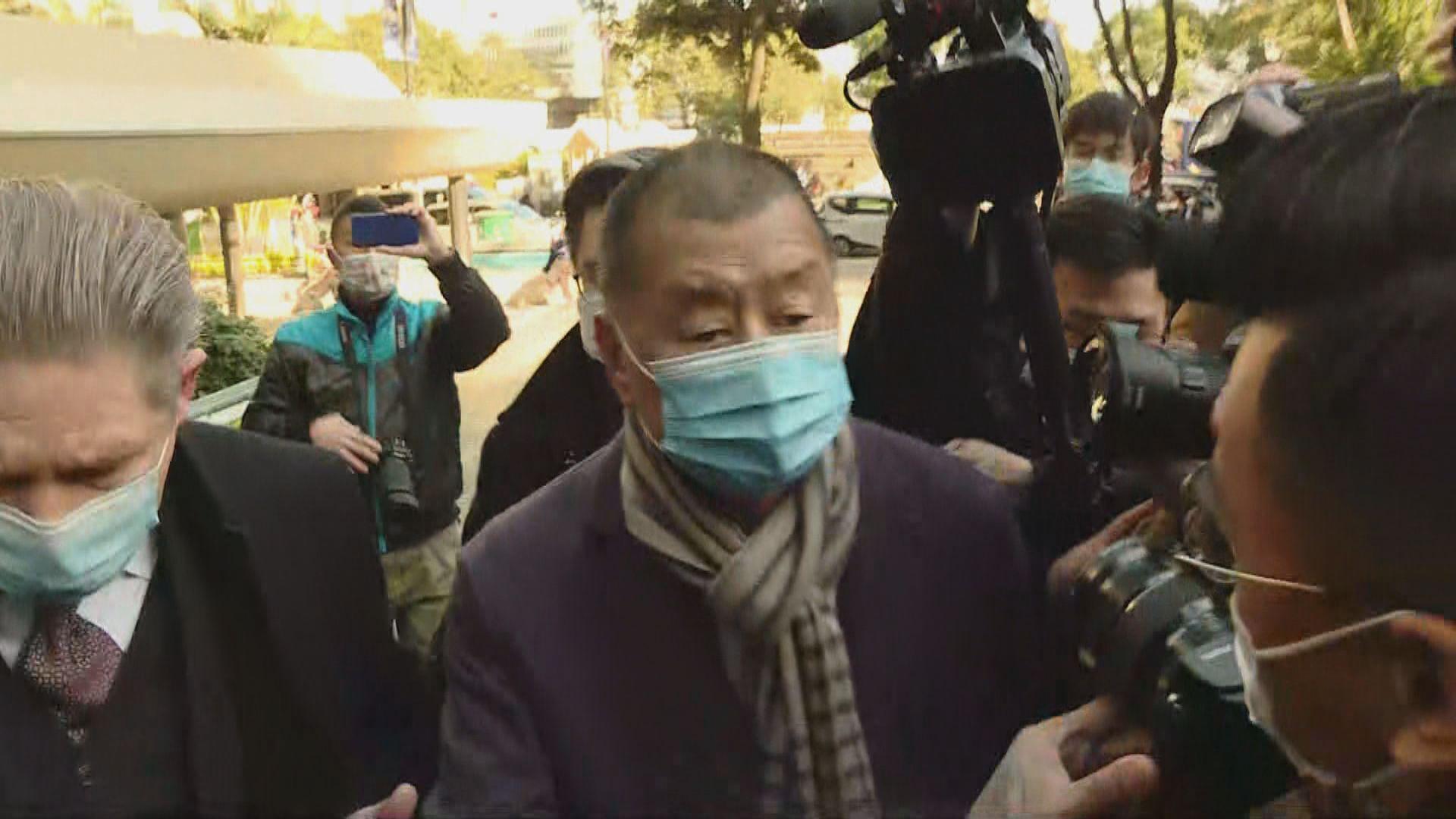 終審法院審理律政司就黎智英獲保釋上訴申請
