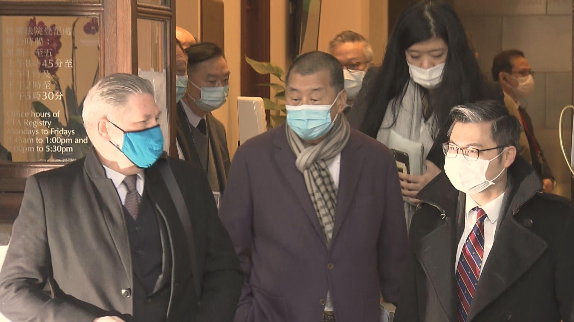 律政司就黎智英獲批保釋上訴至終院 法官下午四時裁決