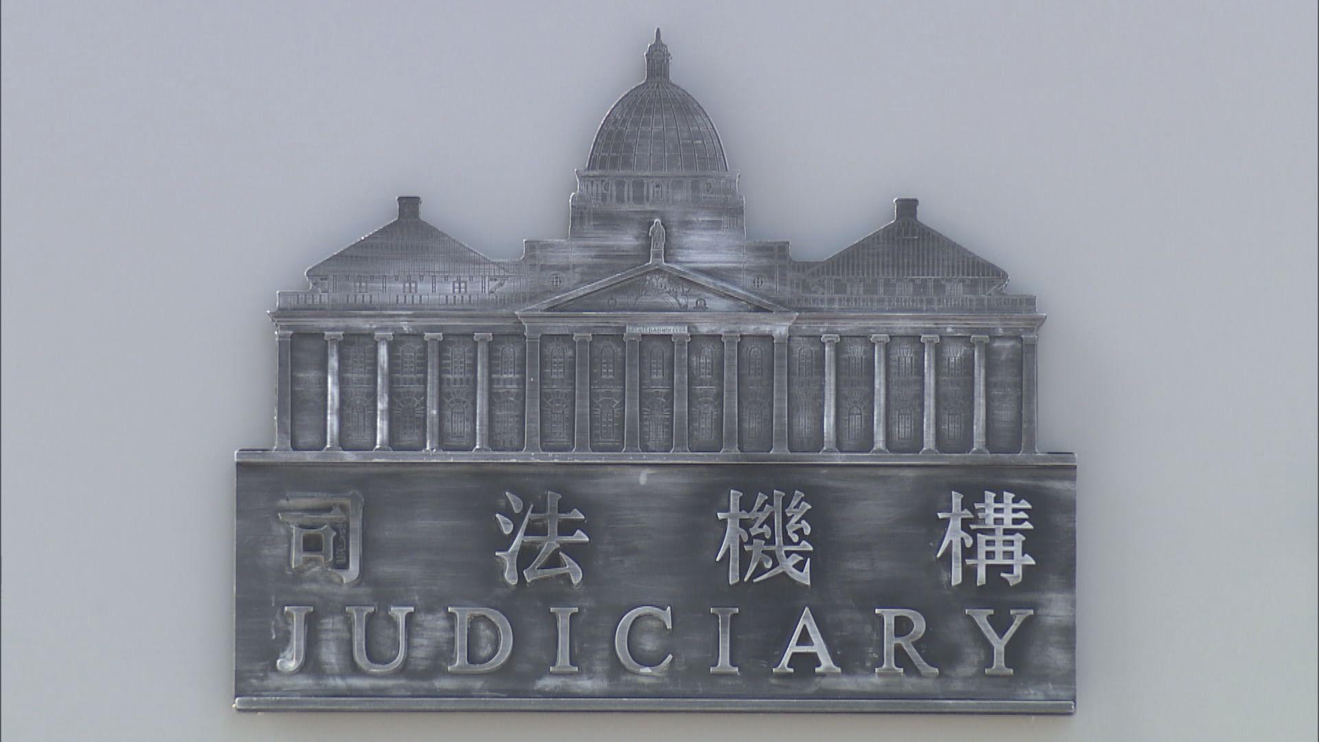 郭卓堅就政府豁免海員檢疫提出司法覆核被駁回
