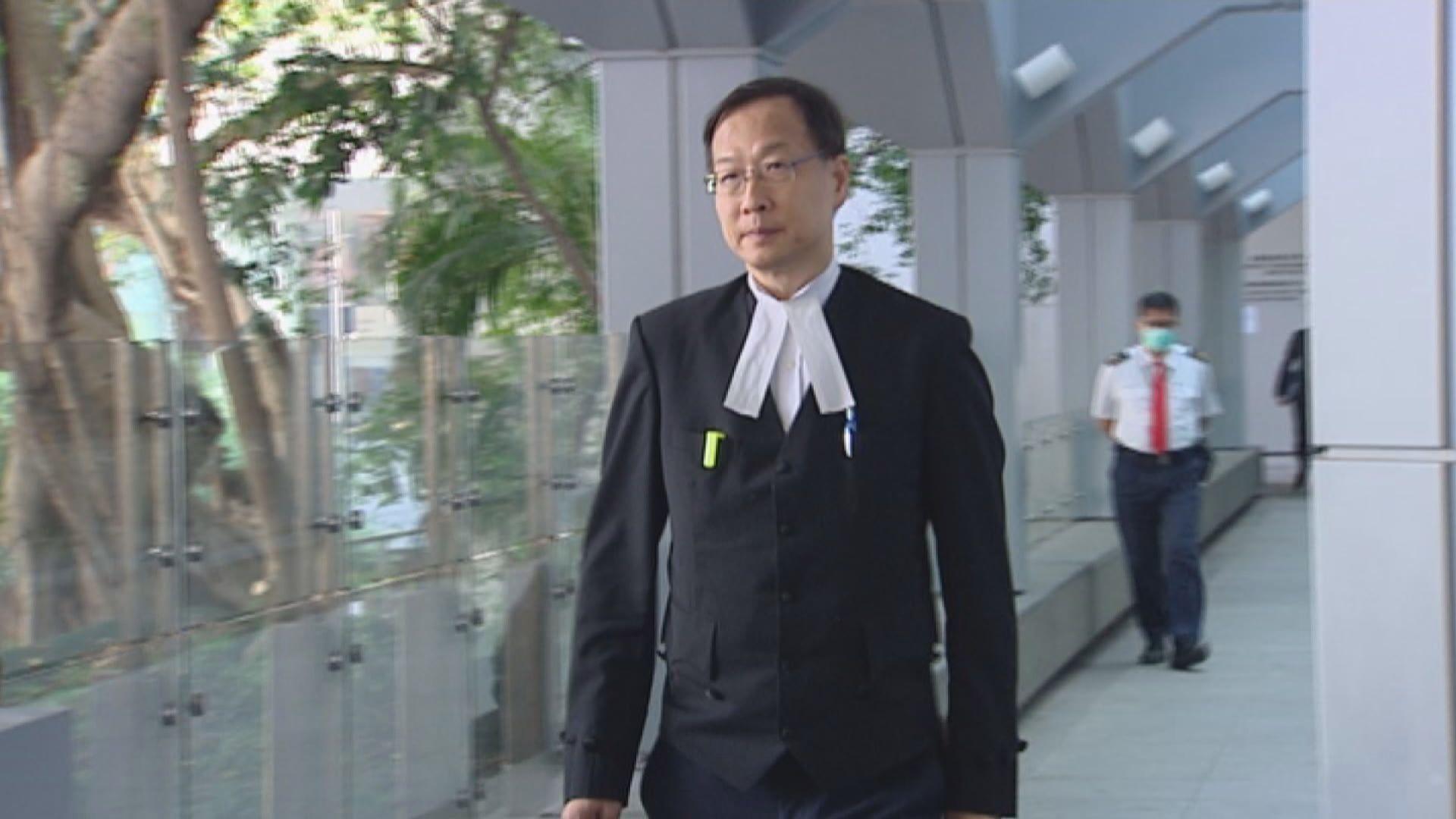 李柱銘黎智英非法集結案 據悉律政司改聘余若海任主控