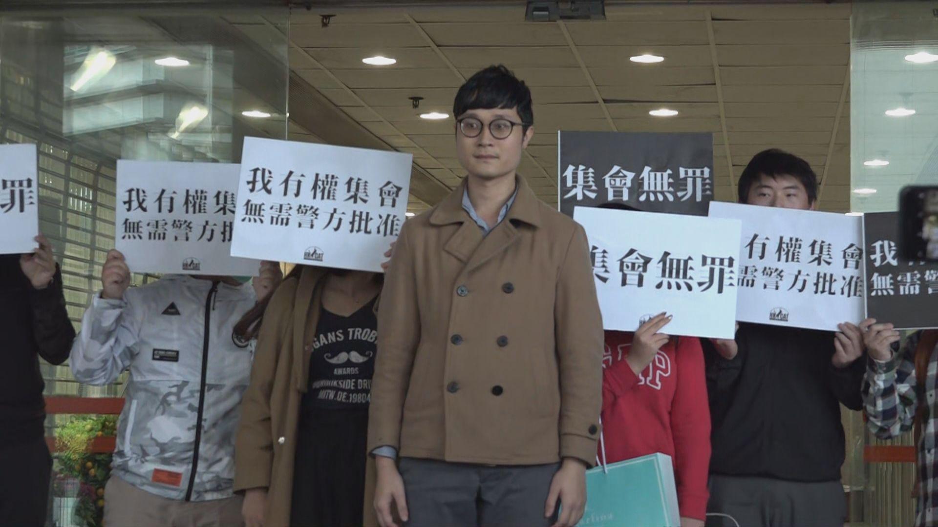 劉頴匡:警方打壓不反對通知書申請人