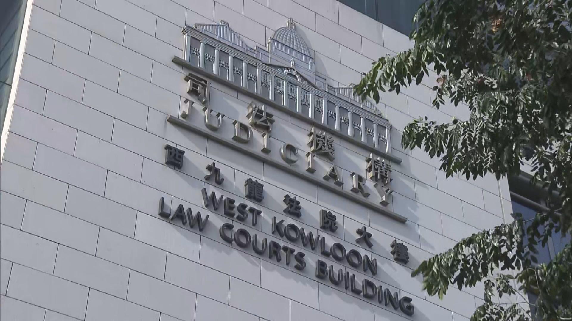 消息:李宇軒被控勾結外國勢力等三罪 案件下午提堂