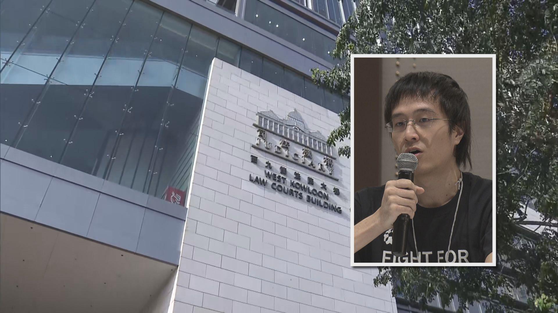 李宇軒被控串謀勾結外國勢力等三罪 押後下周三再提堂