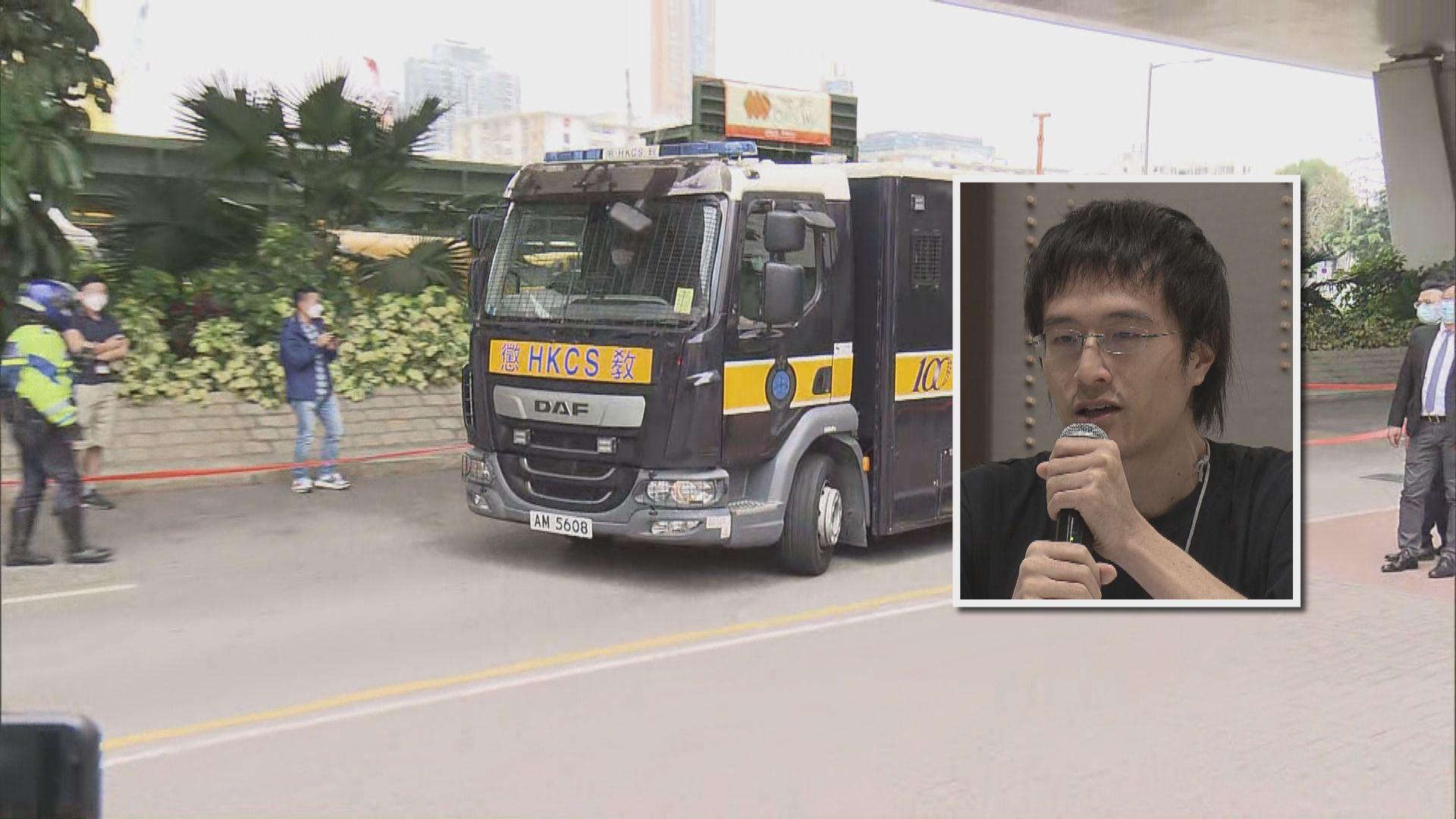 【下月再提堂】李宇軒被控勾結外國等三罪 回港後首次上庭露面
