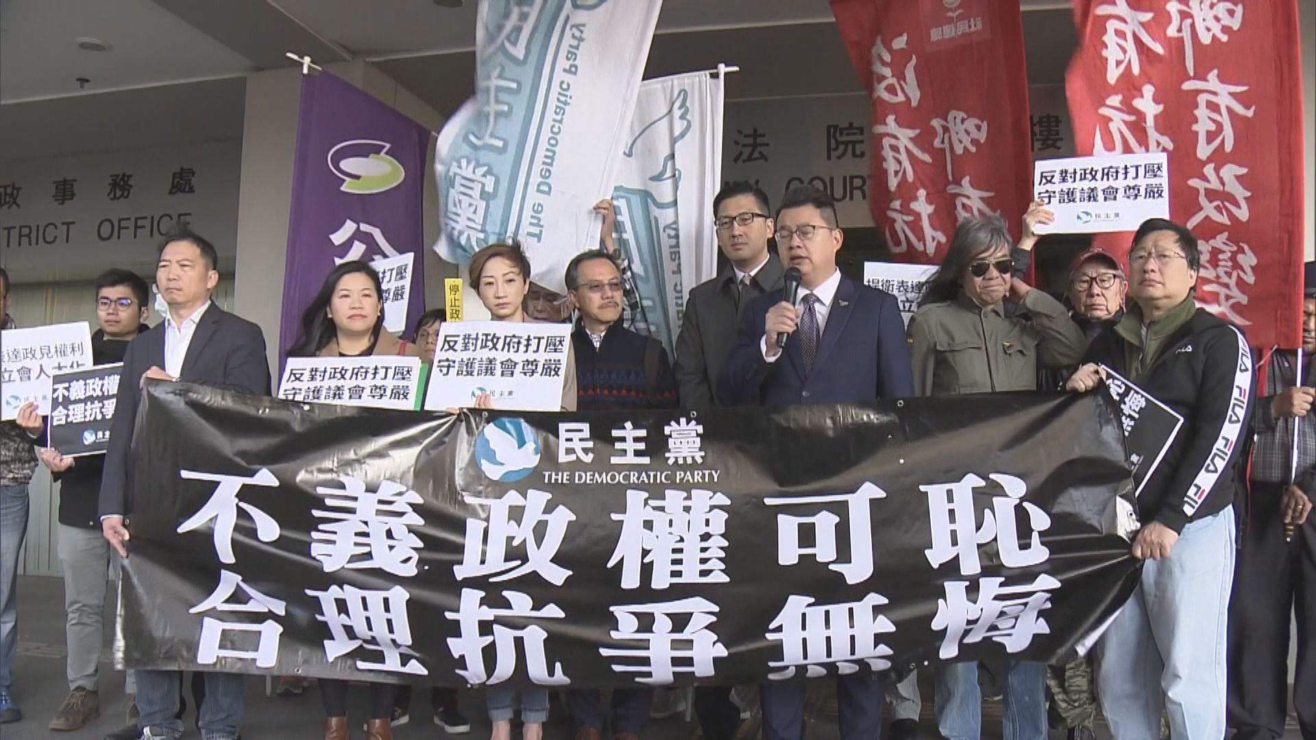 尹兆堅林卓廷妨礙執行職務案四月再開庭