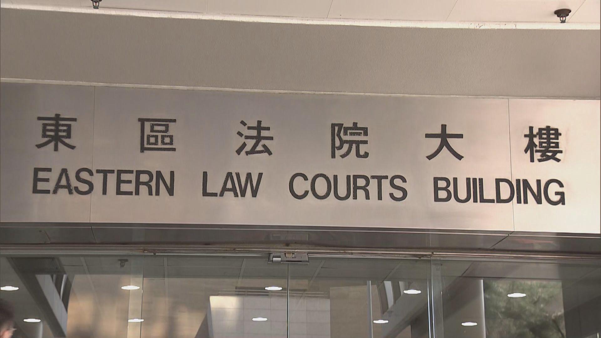 被控七一入立會大樓 王宗堯有需要可申請離港
